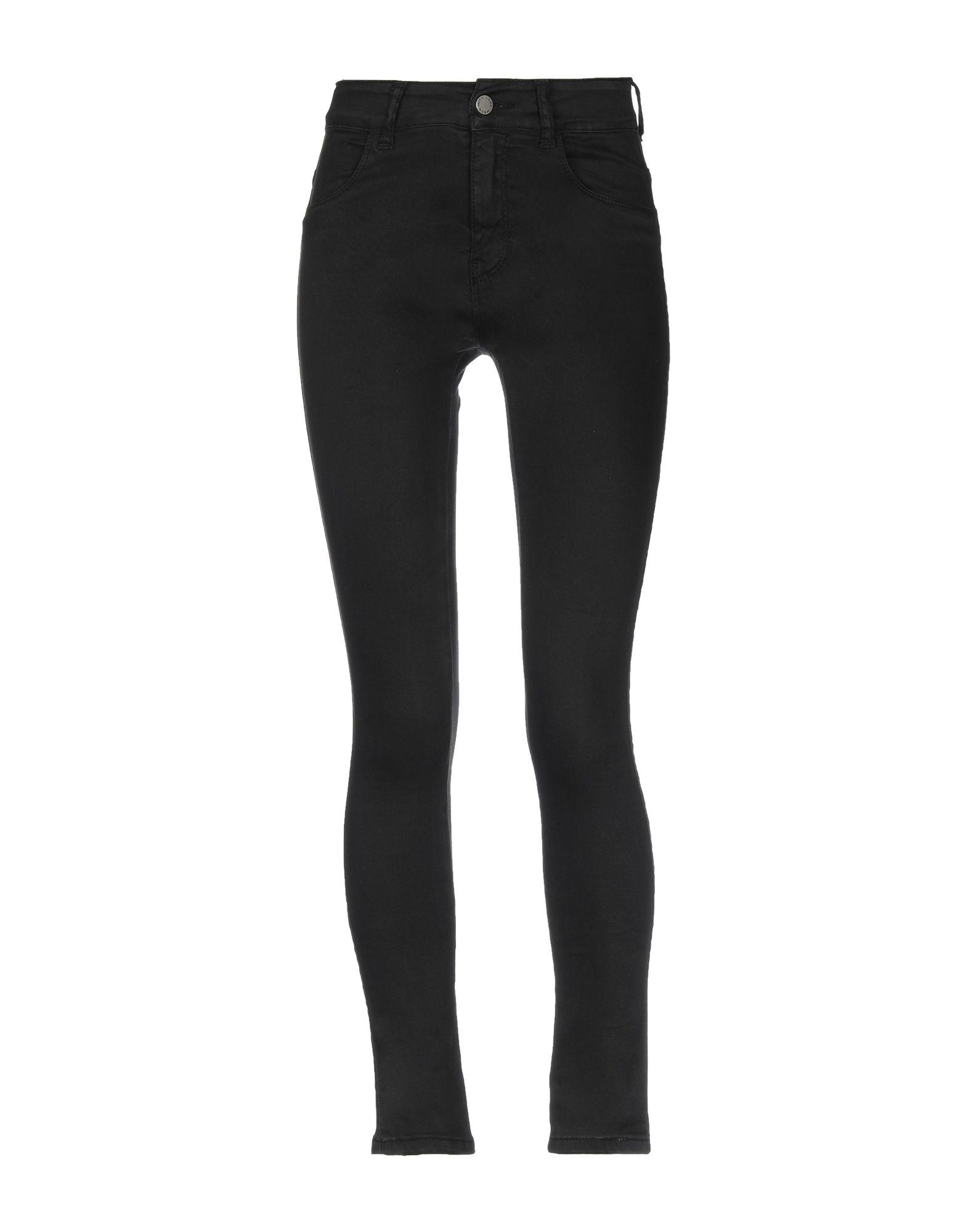 MADE WITH LOVE Джинсовые брюки love it джинсовые брюки