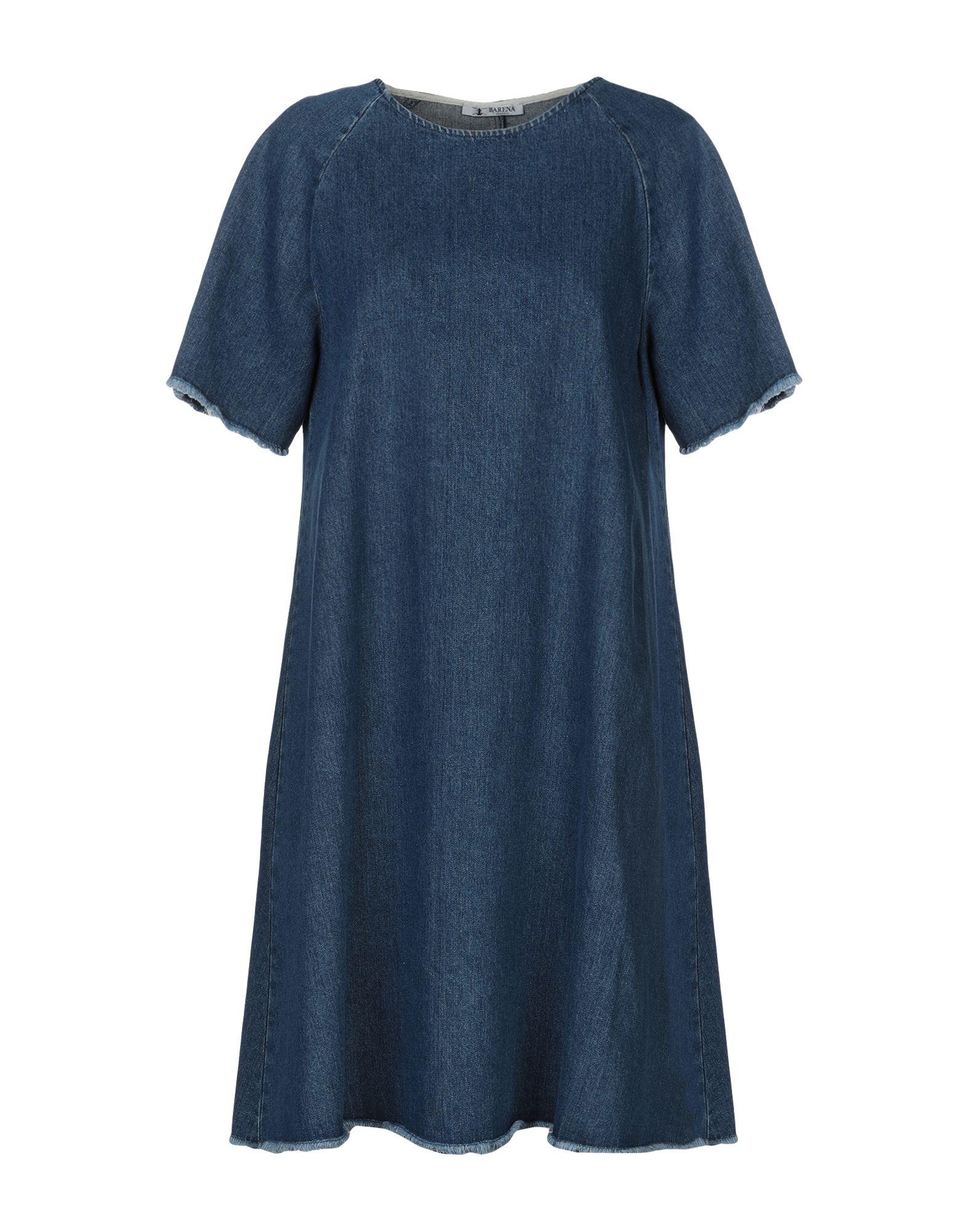 BARENA Платье до колена