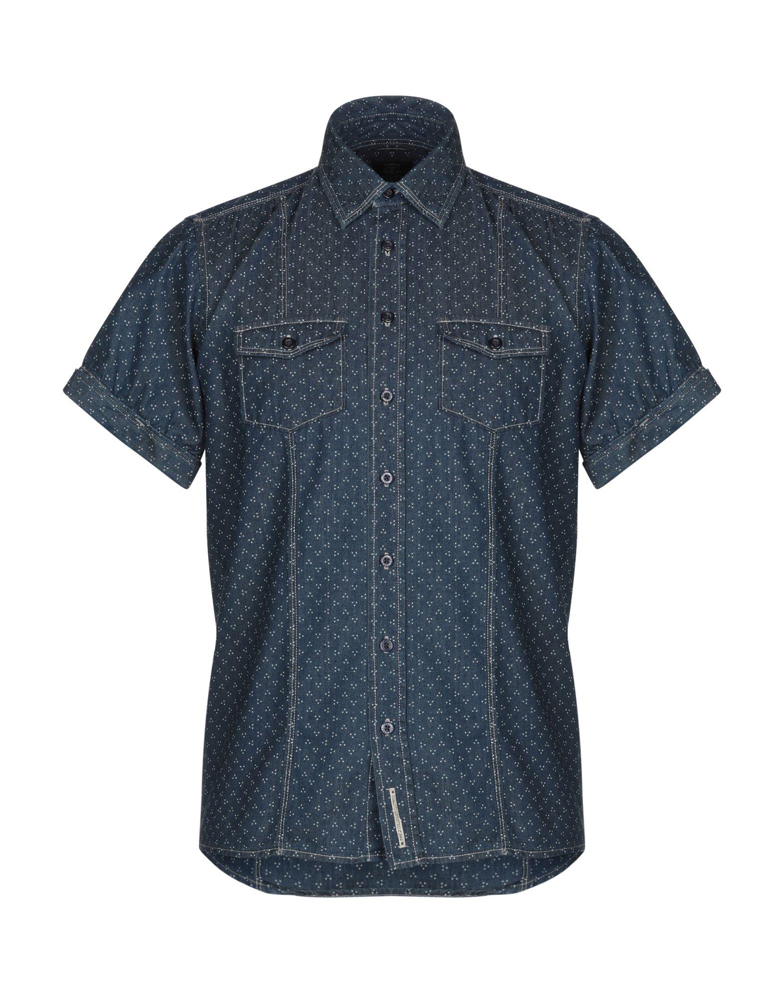 TRĒZ Джинсовая рубашка цена 2017