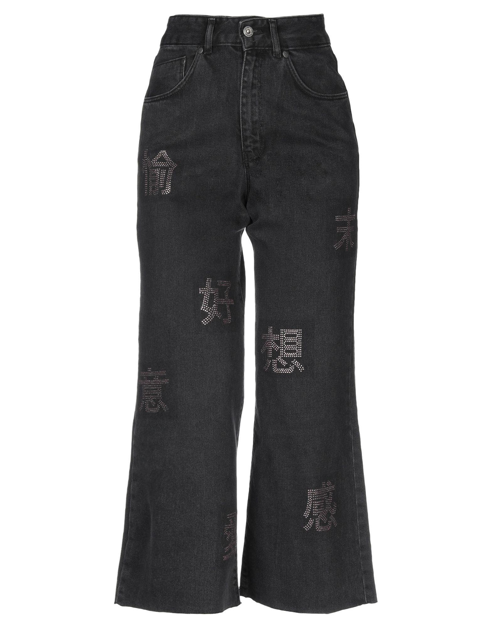 THE RAGGED PRIEST Джинсовые брюки court d ragged rose