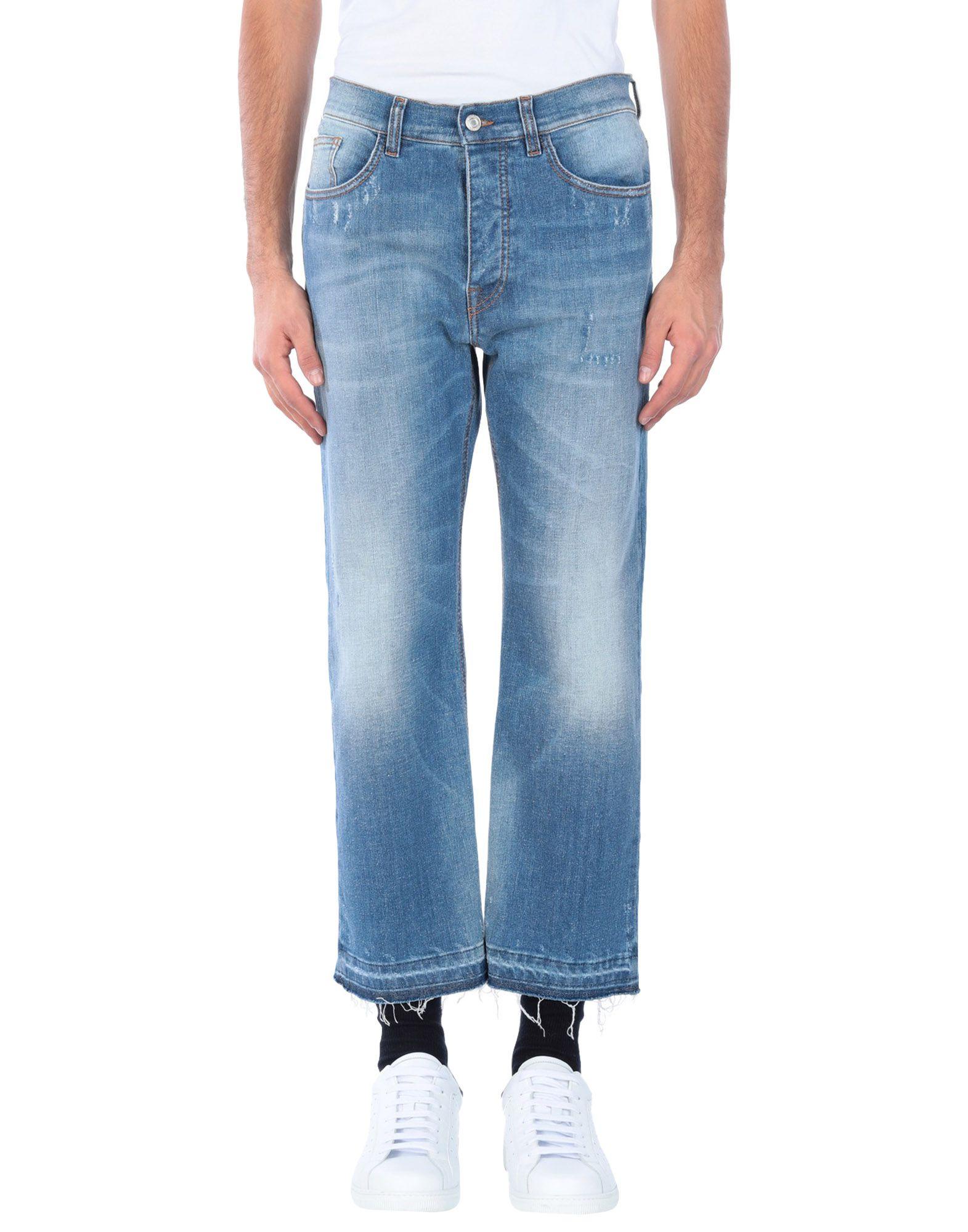 GUNS DISARMED Джинсовые брюки