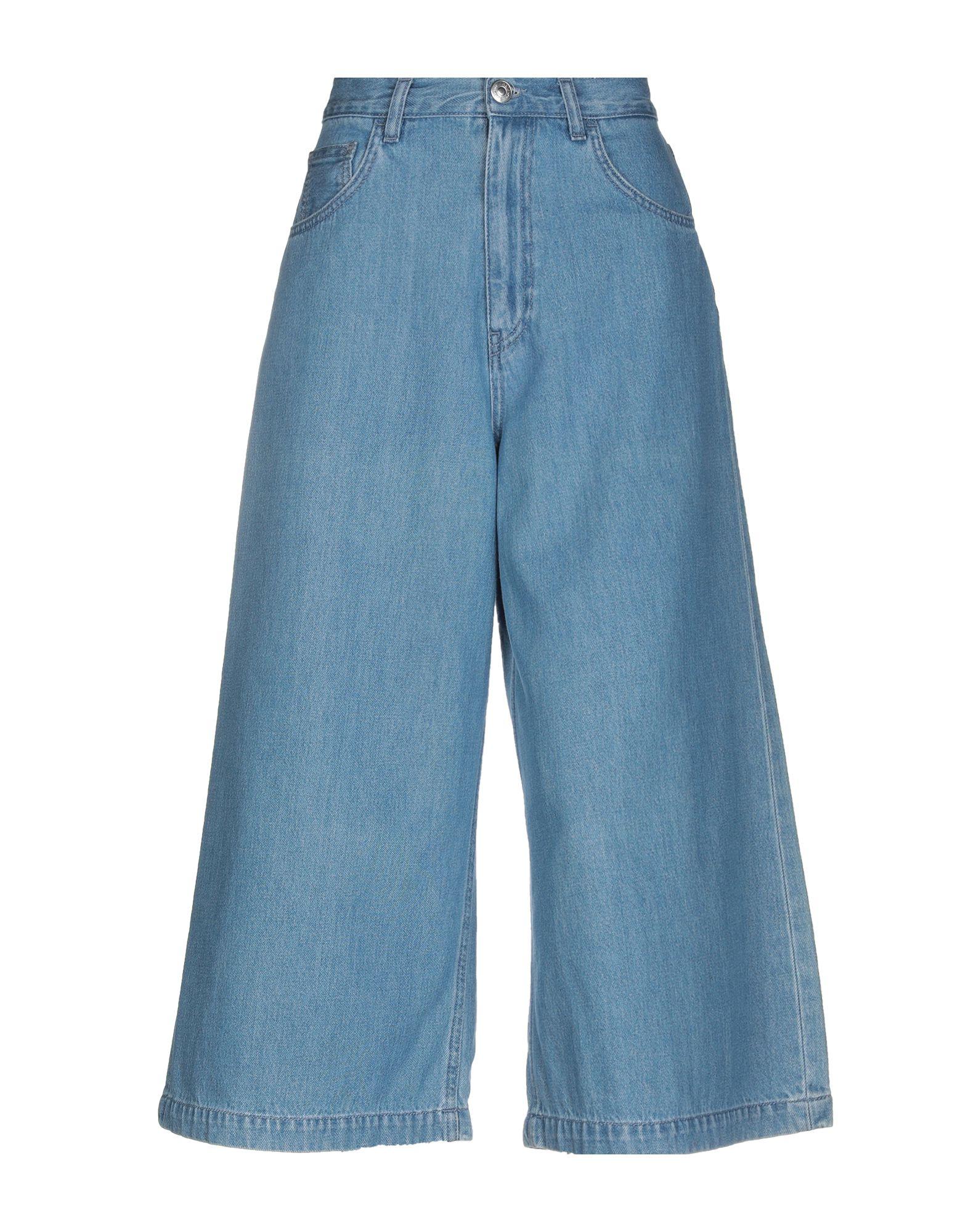 HAIKURE Джинсовые брюки-капри