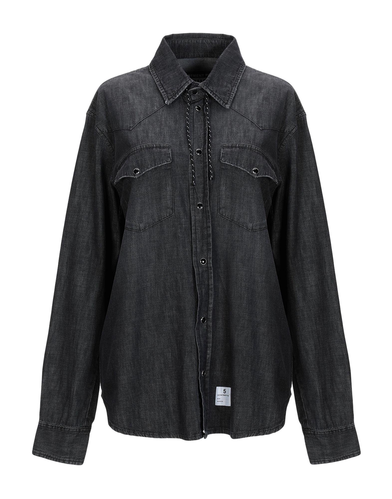 DEPARTMENT 5 Джинсовая рубашка недорго, оригинальная цена