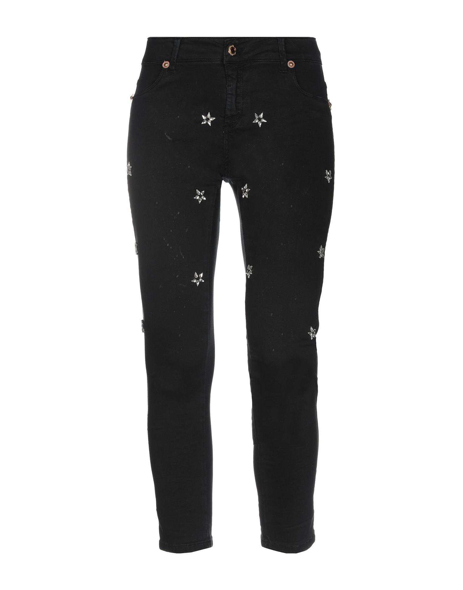 AB/SOUL Повседневные брюки цена 2017
