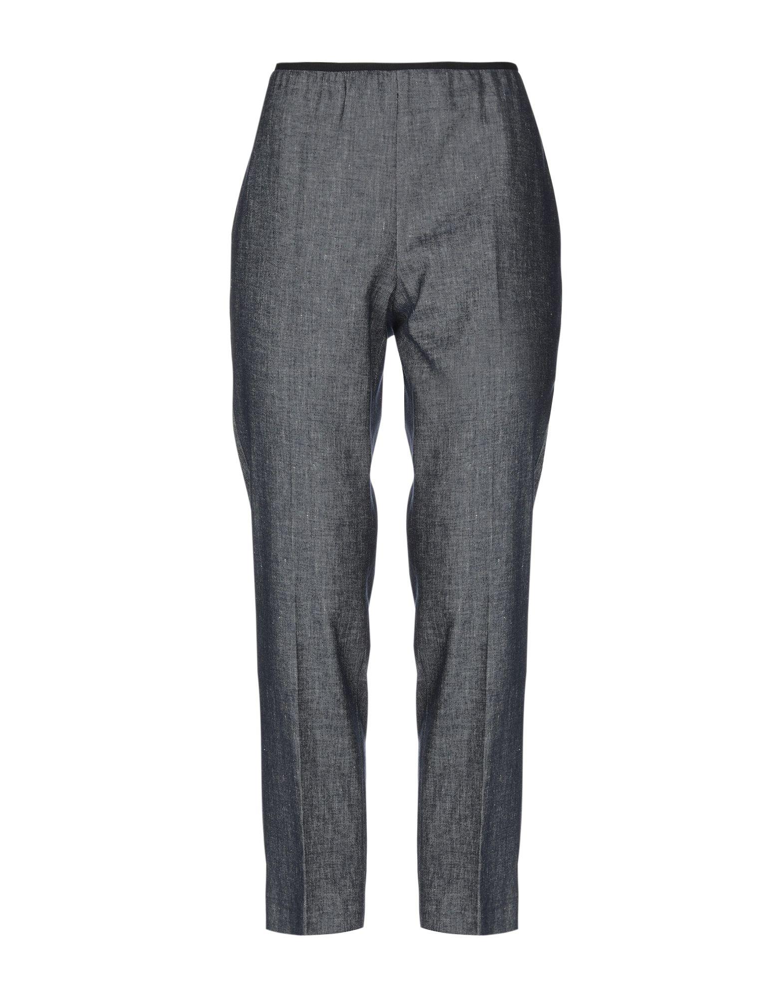 LES COPAINS Джинсовые брюки les noir джинсовые брюки