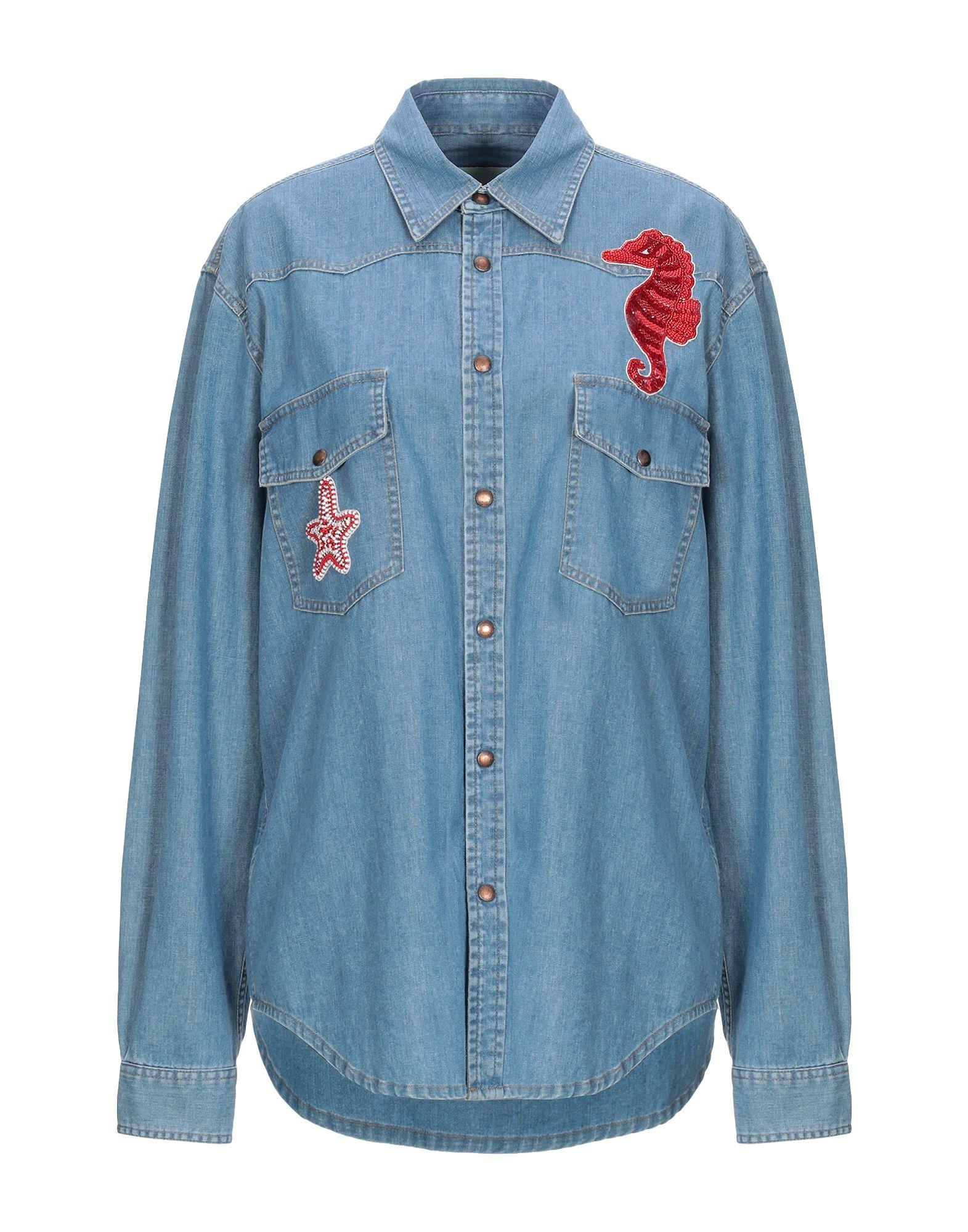 AVA ADORE Джинсовая рубашка adore delano london