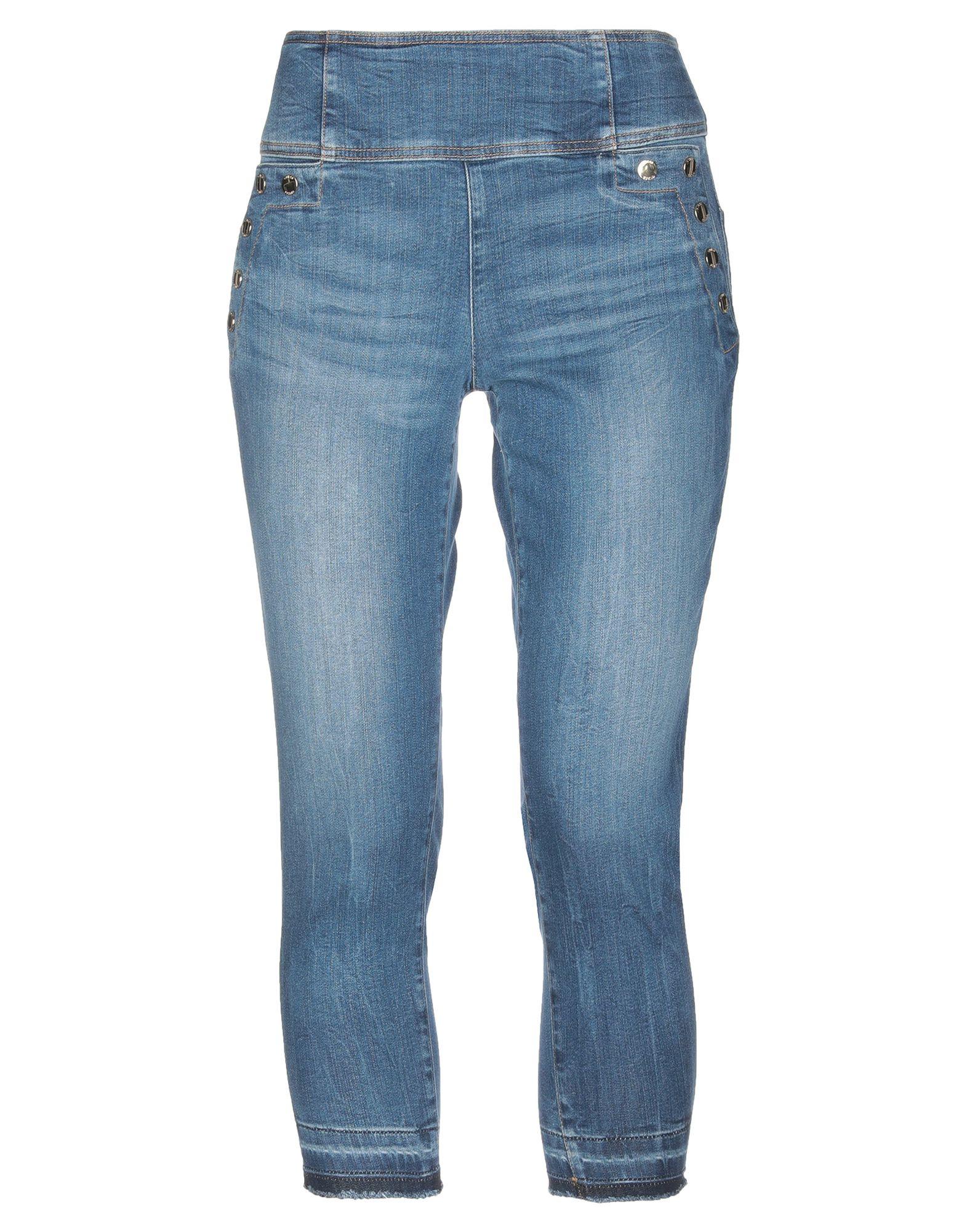 GUESS Джинсовые брюки-капри цена