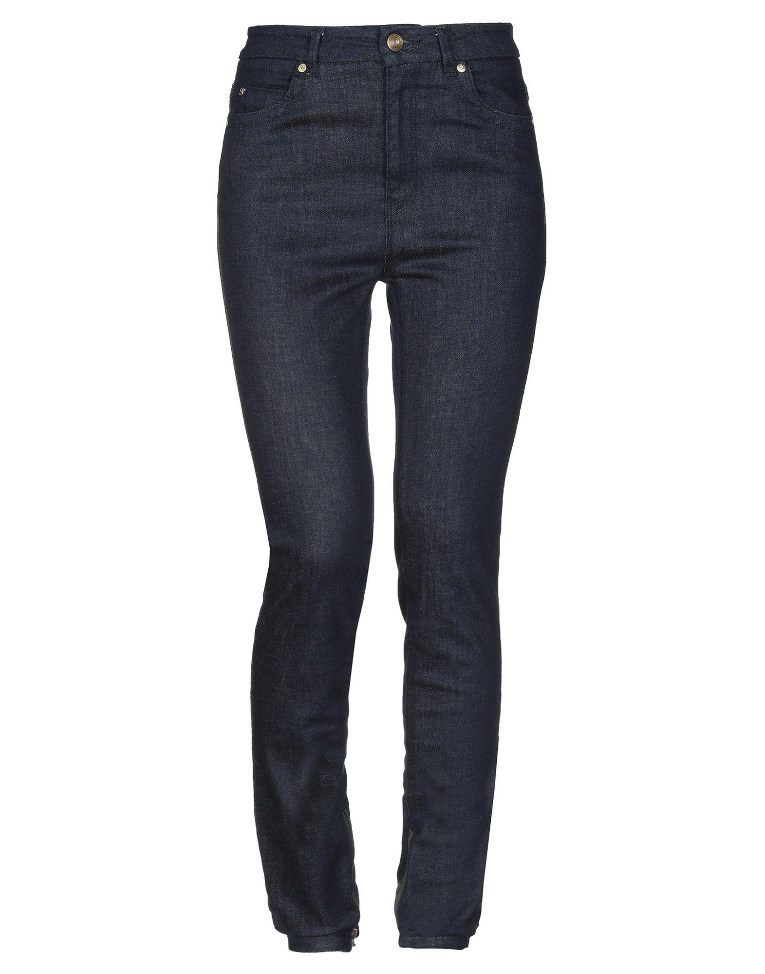 SUPERTRASH Джинсовые брюки supertrash джинсовые шорты