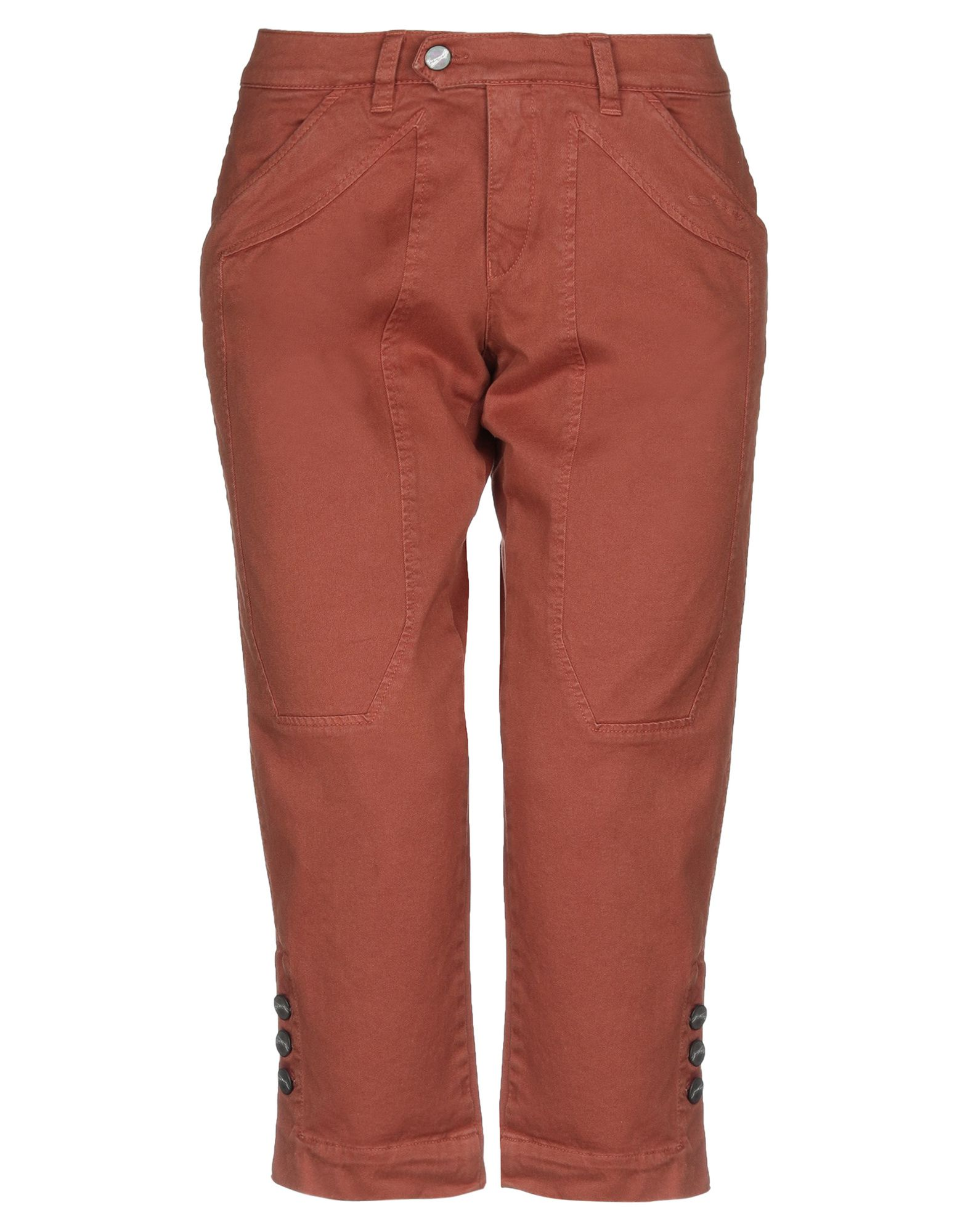JECKERSON Джинсовые брюки-капри цена 2017