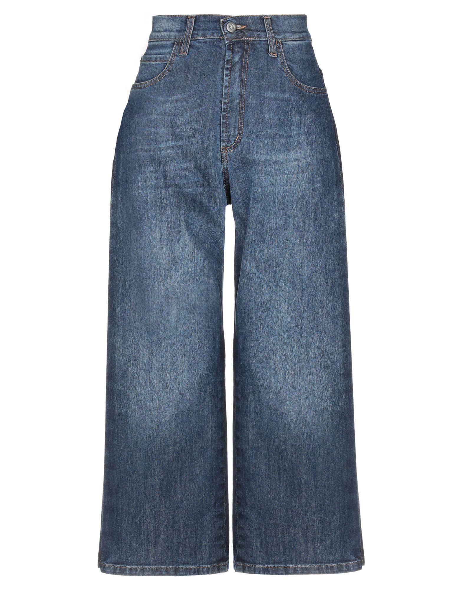 MEM.JS Джинсовые брюки-капри