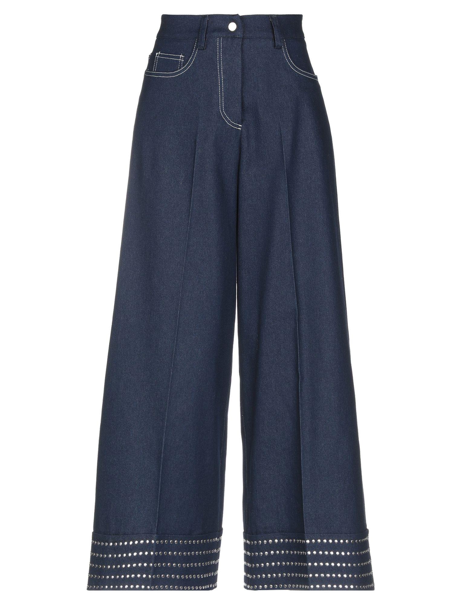 BABYLON Джинсовые брюки