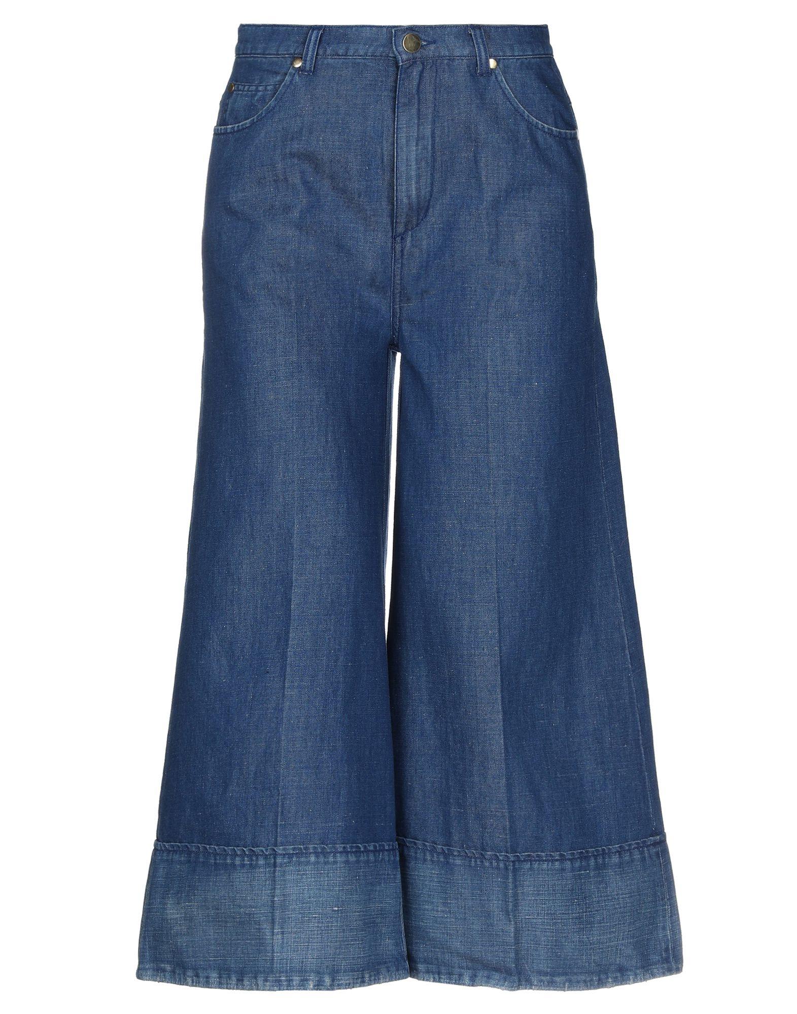 CO Джинсовые брюки цена