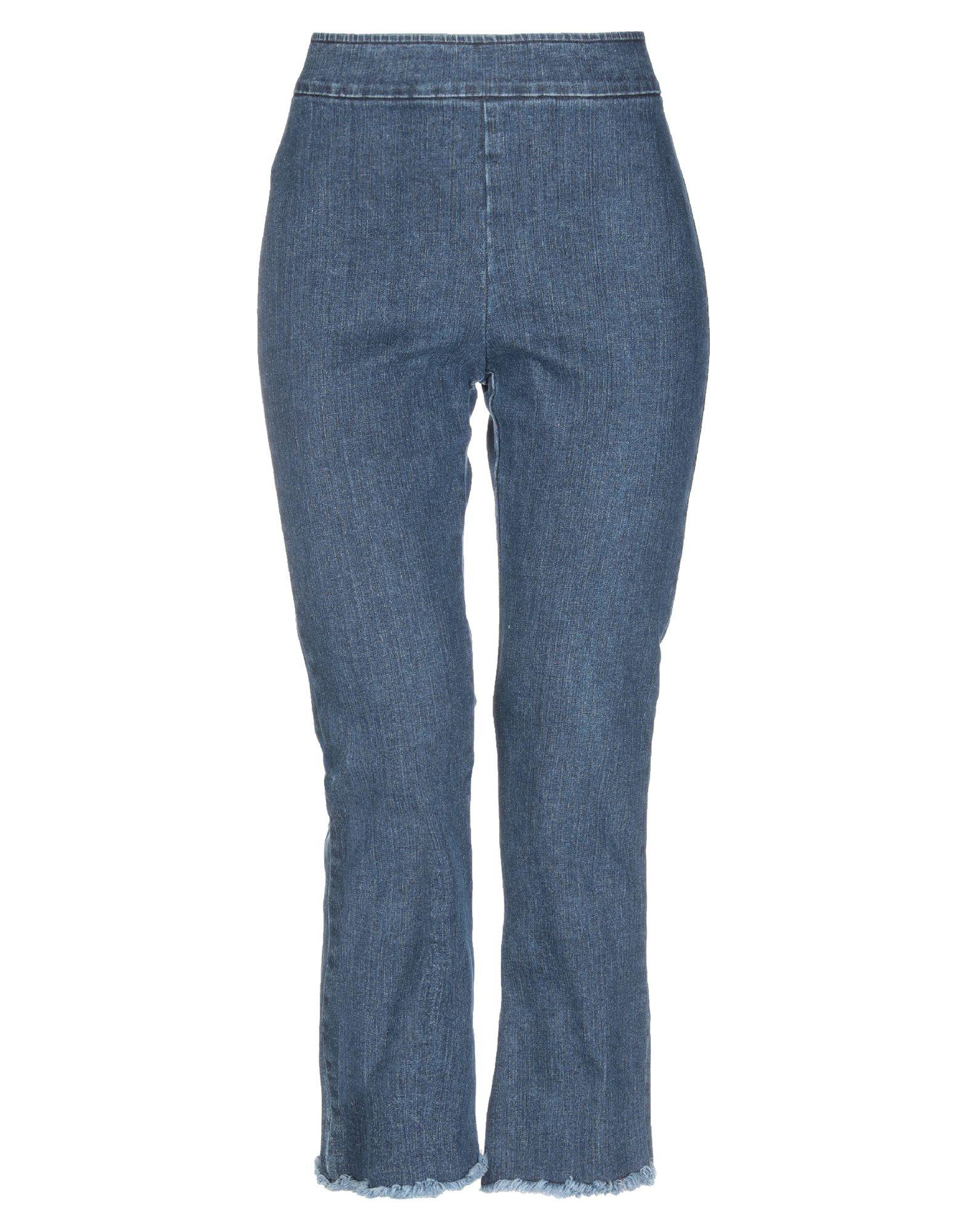 AVENUE MONTAIGNE Джинсовые брюки цена в Москве и Питере
