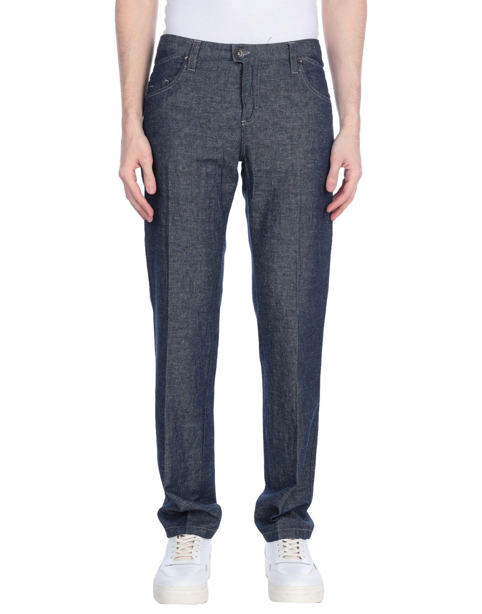 купить KUSS Джинсовые брюки по цене 2850 рублей
