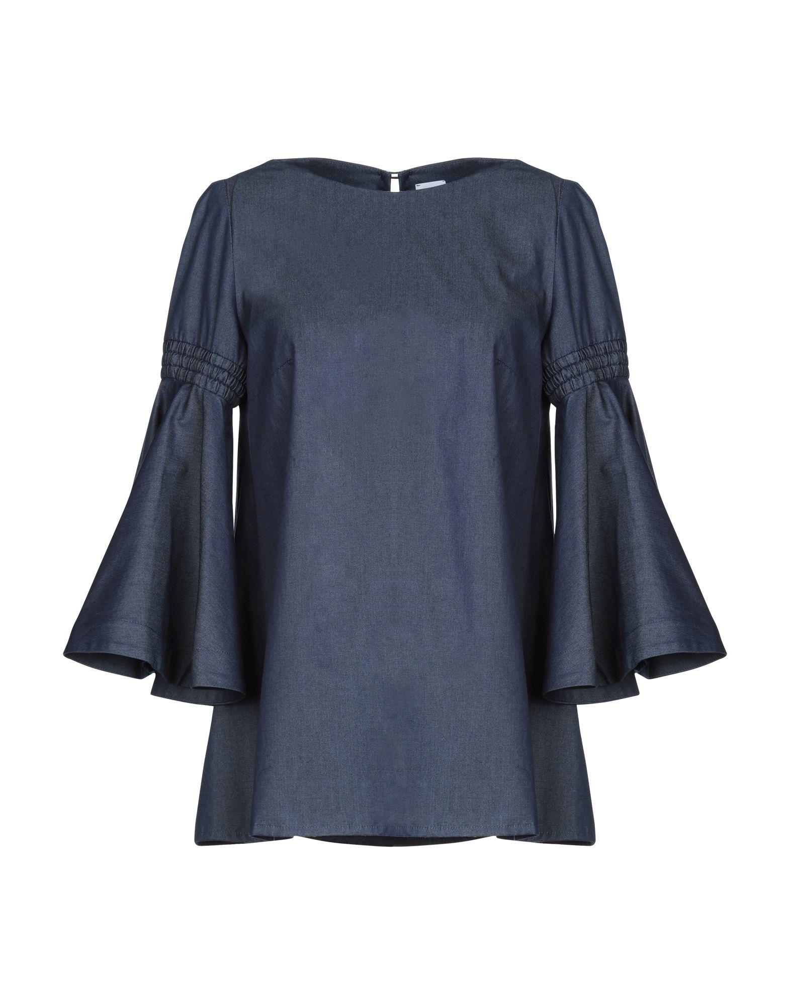 CO TE Джинсовая рубашка цена 2017