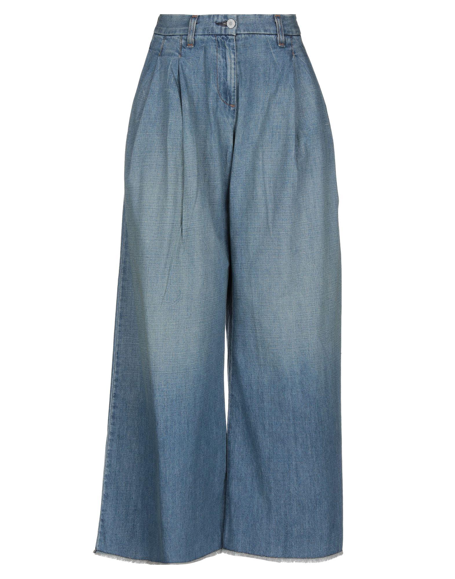 NILI LOTAN Джинсовые брюки стоимость