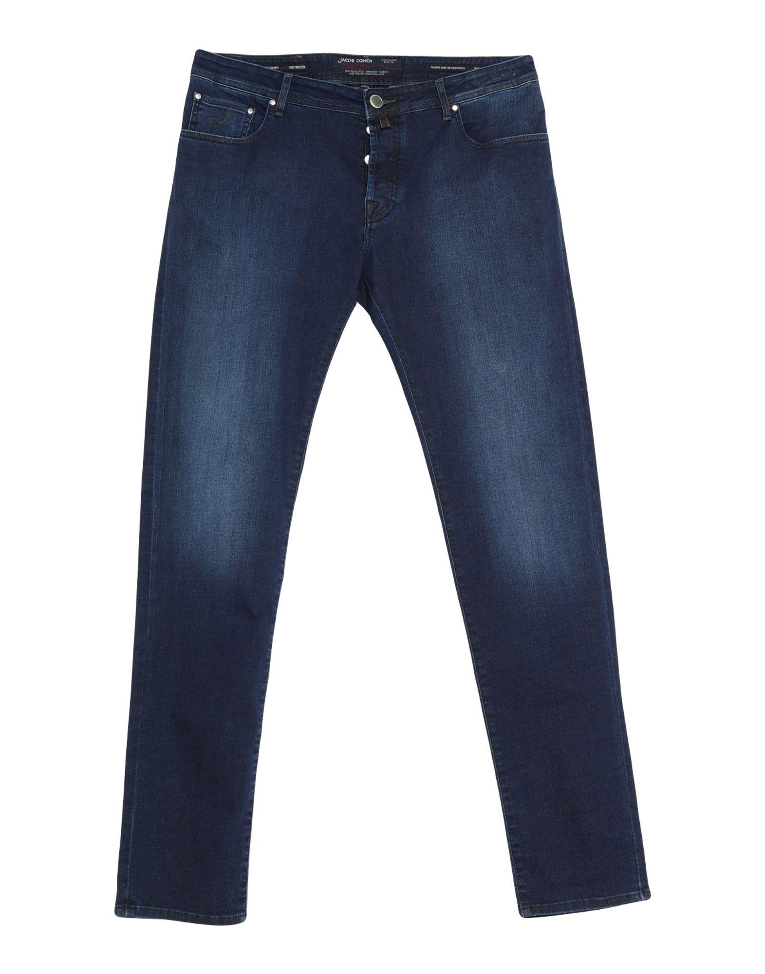 JACOB COHЁN Джинсовые брюки