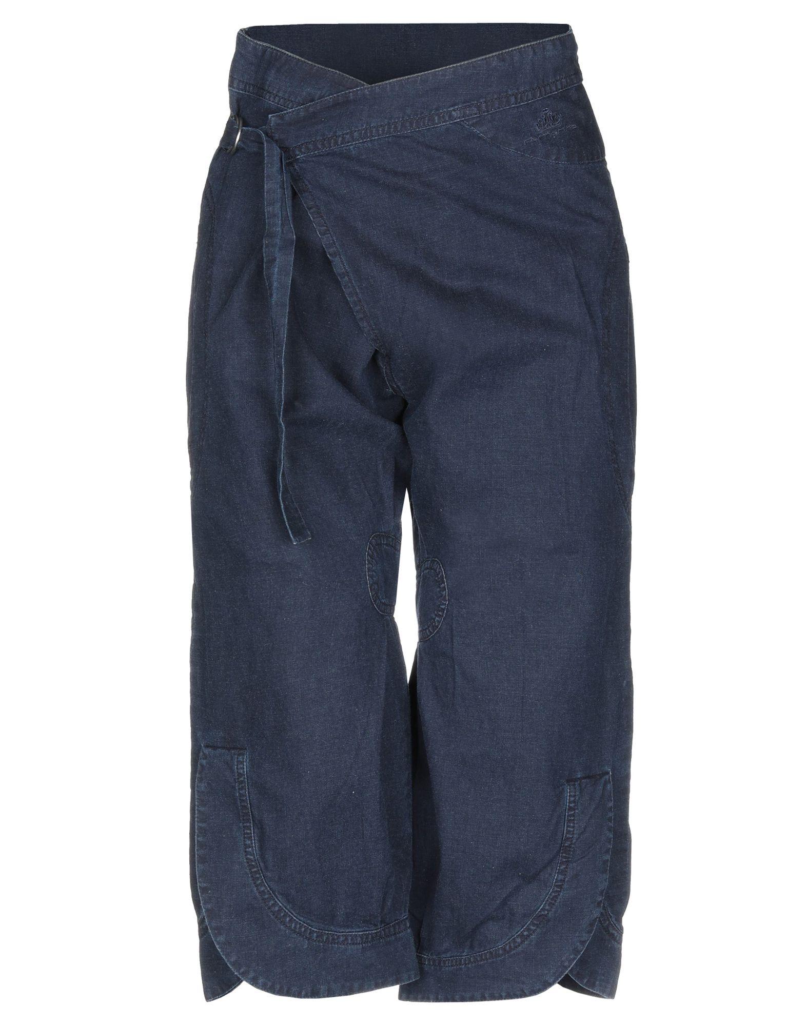 FORNARINA Джинсовые брюки-капри все цены