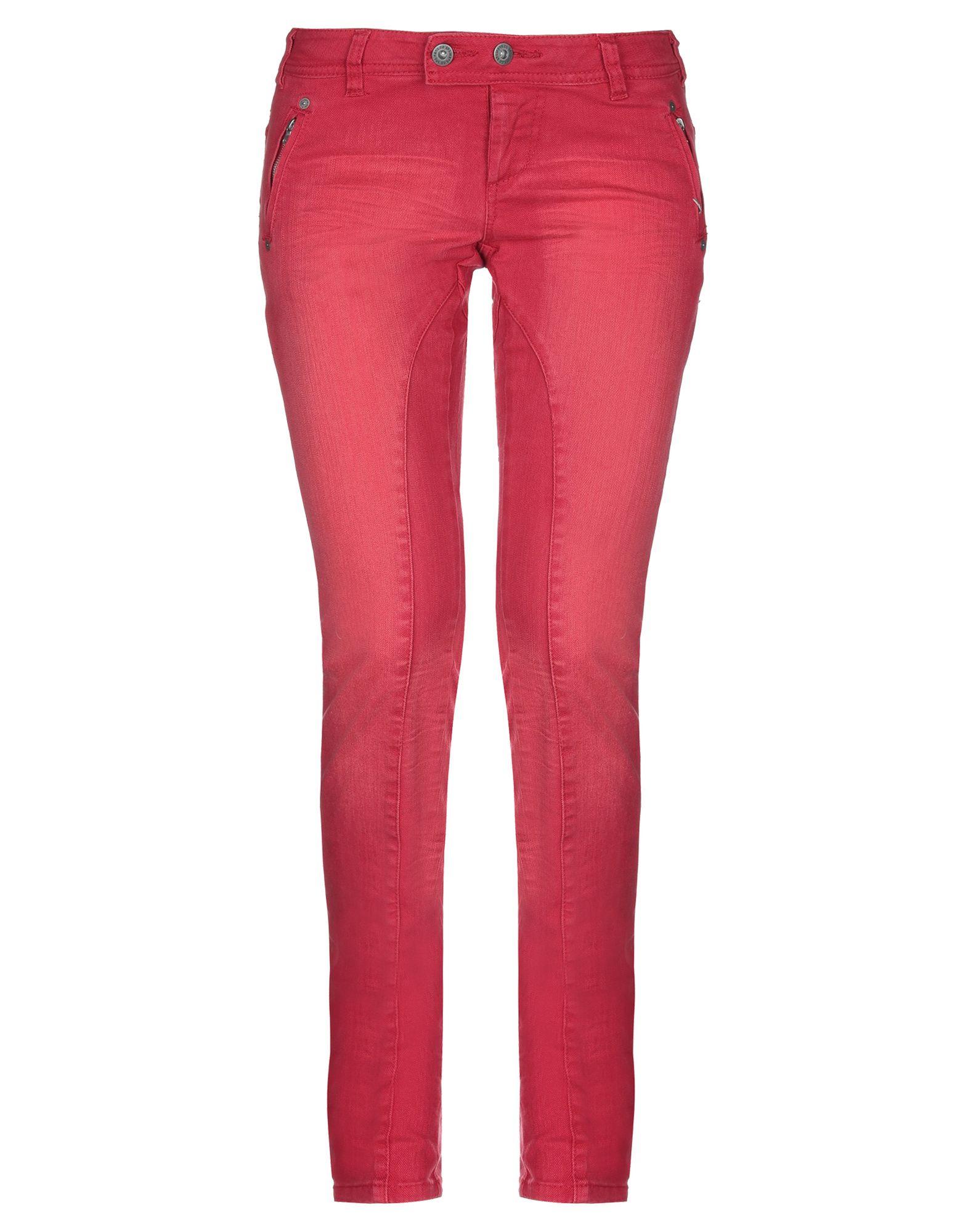 SHS Джинсовые брюки все цены