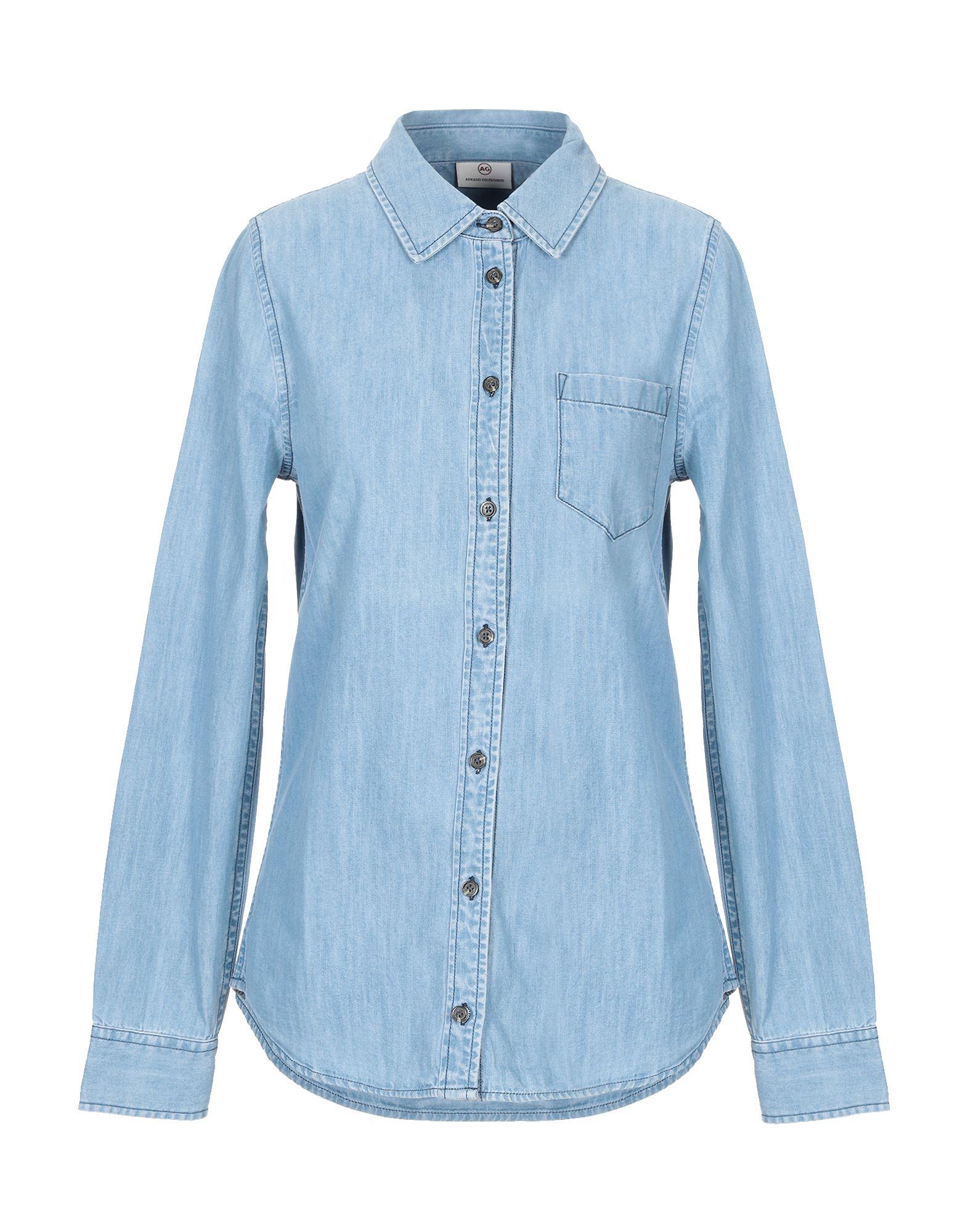 AG JEANS Джинсовая рубашка цена 2017