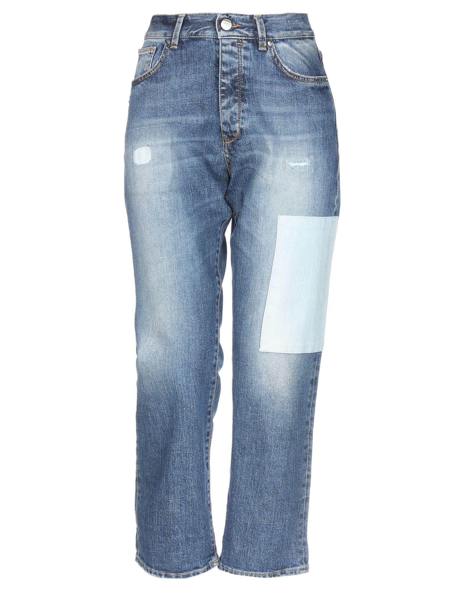 PINKO Джинсовые брюки
