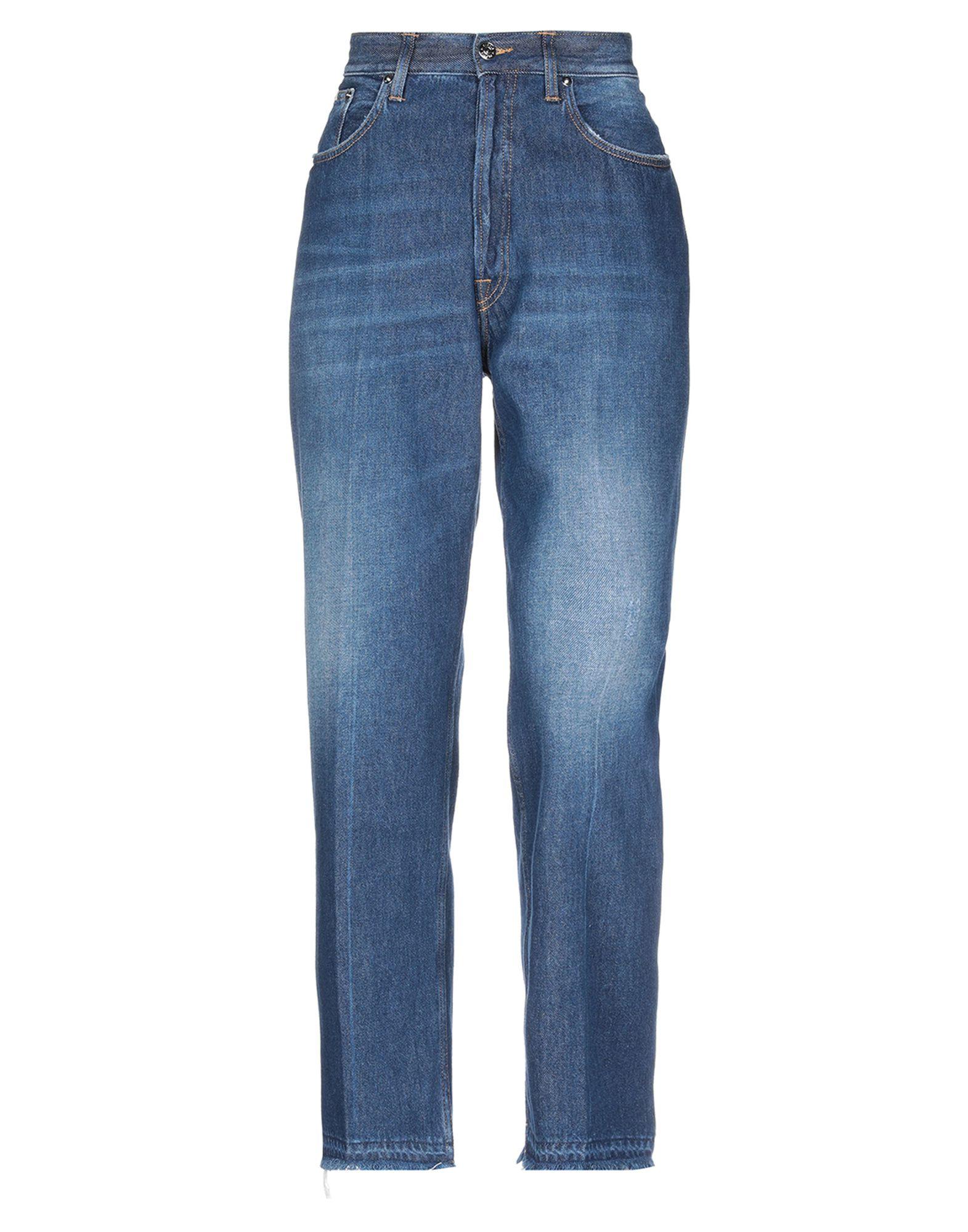 (+) PEOPLE Джинсовые брюки
