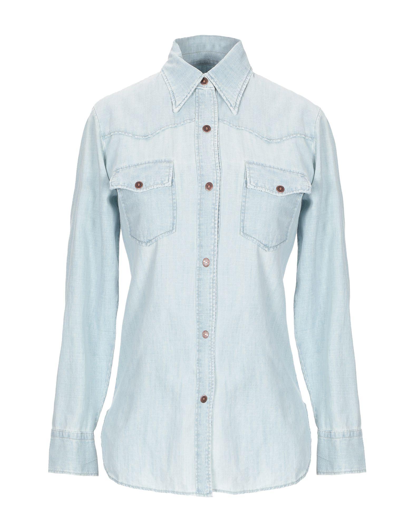 (+) PEOPLE Джинсовая рубашка people джинсовая рубашка