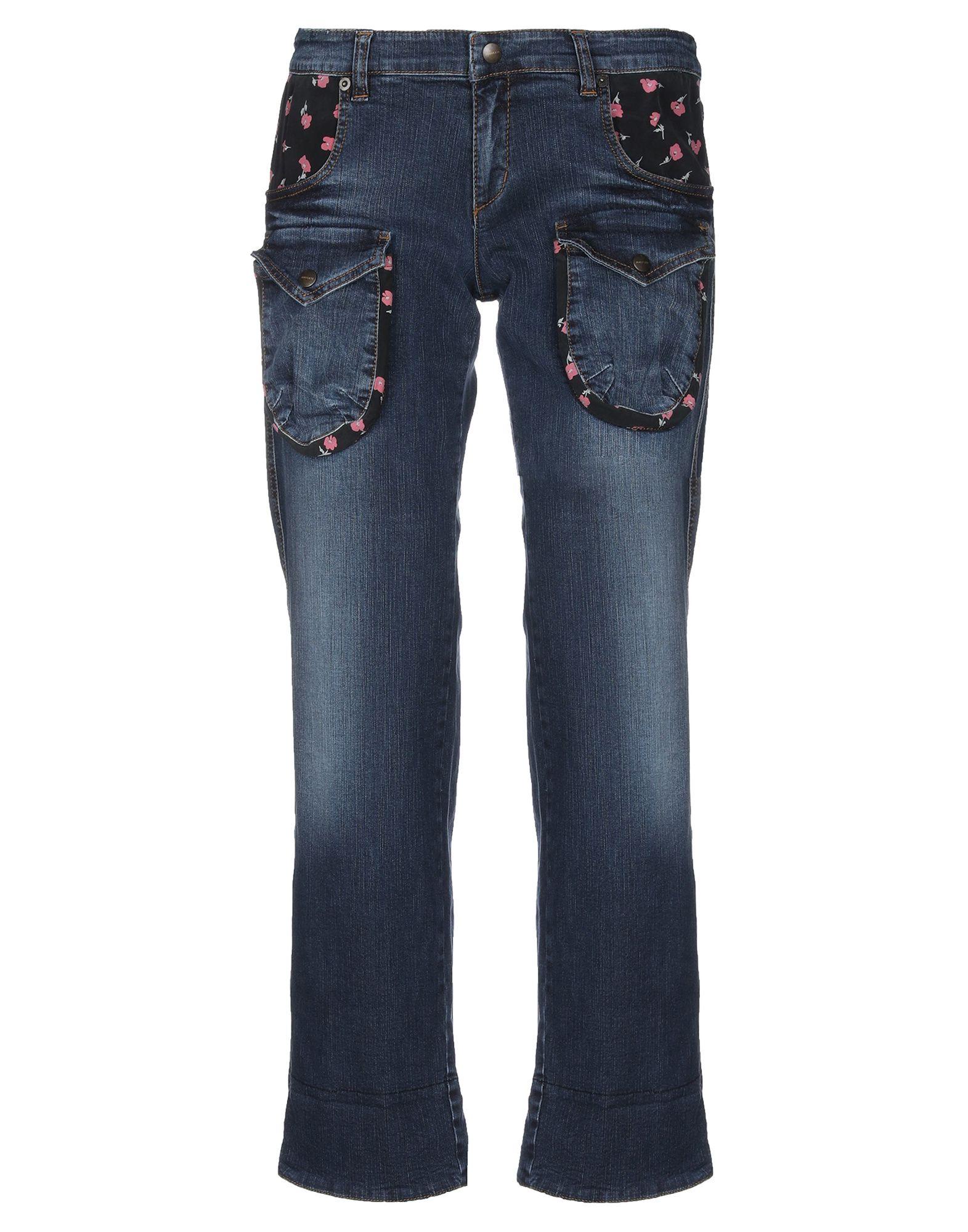 лучшая цена MARIELLA BURANI per AMULETI Джинсовые брюки