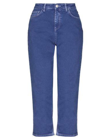 Купить Джинсовые брюки от HAIKURE синего цвета