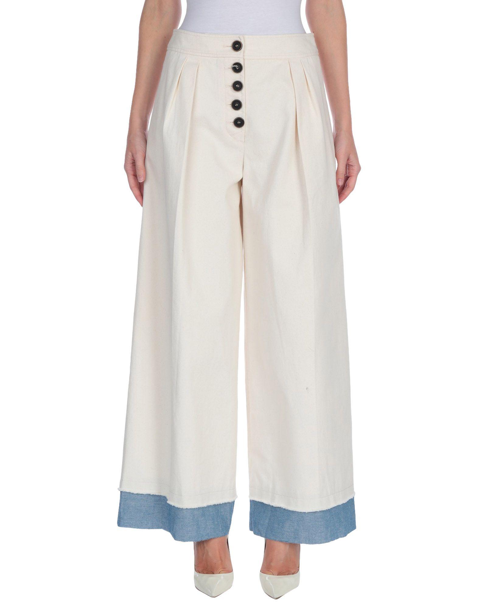 цены на REJINA PYO Джинсовые брюки в интернет-магазинах