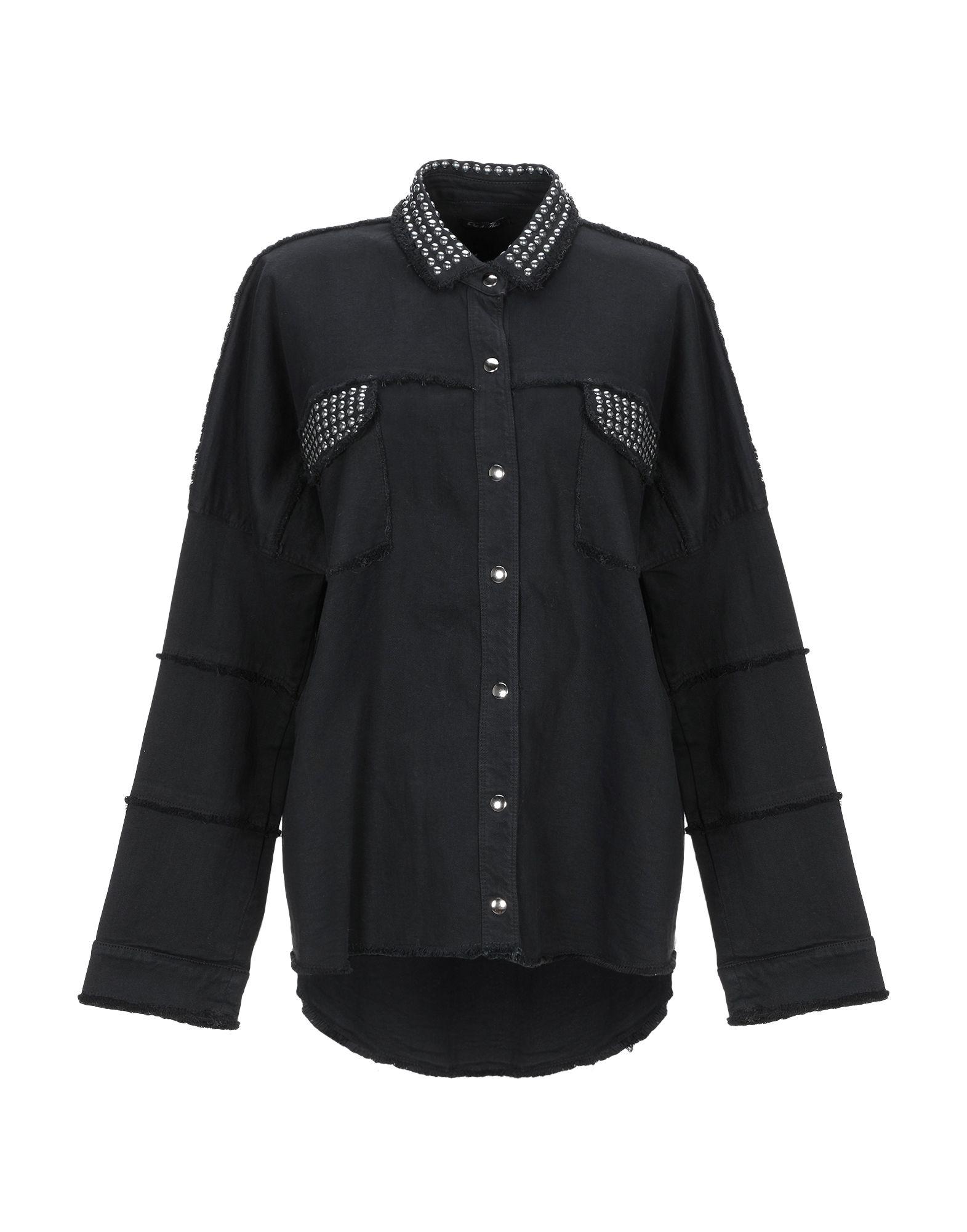 ODI ET AMO Джинсовая рубашка