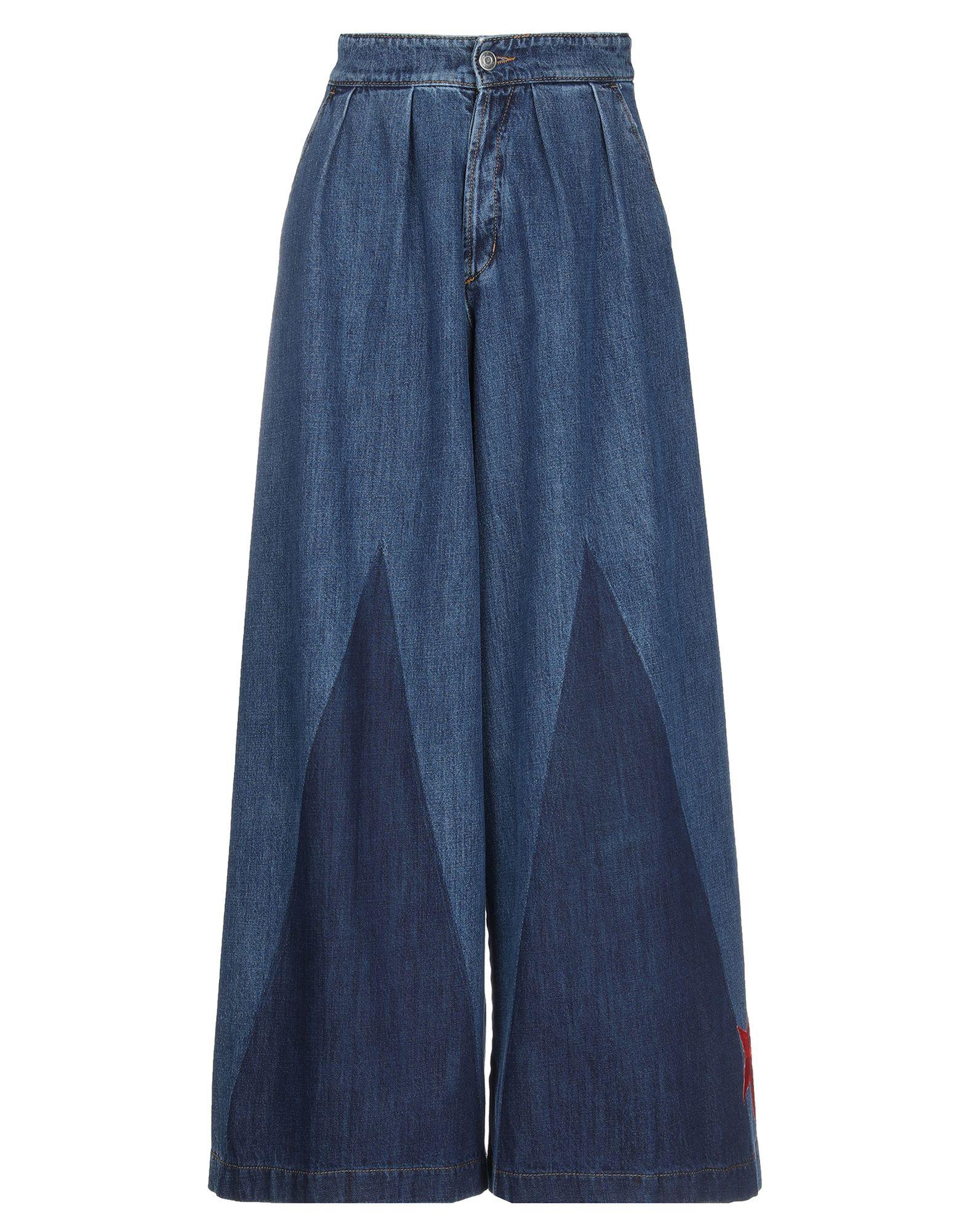купить 5 PROGRESS Джинсовые брюки по цене 5250 рублей