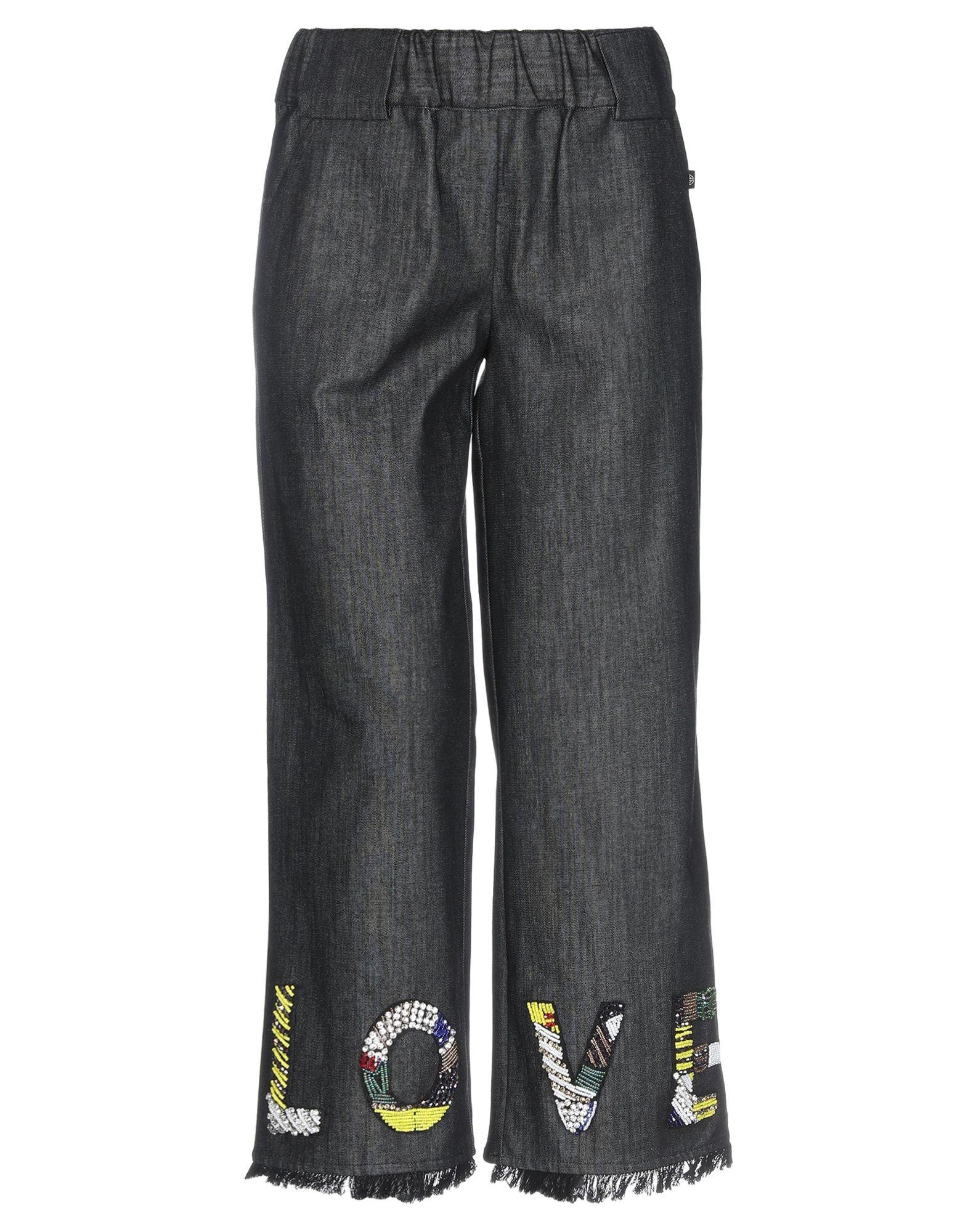 EL LA® LAGO DI COMO Джинсовые брюки