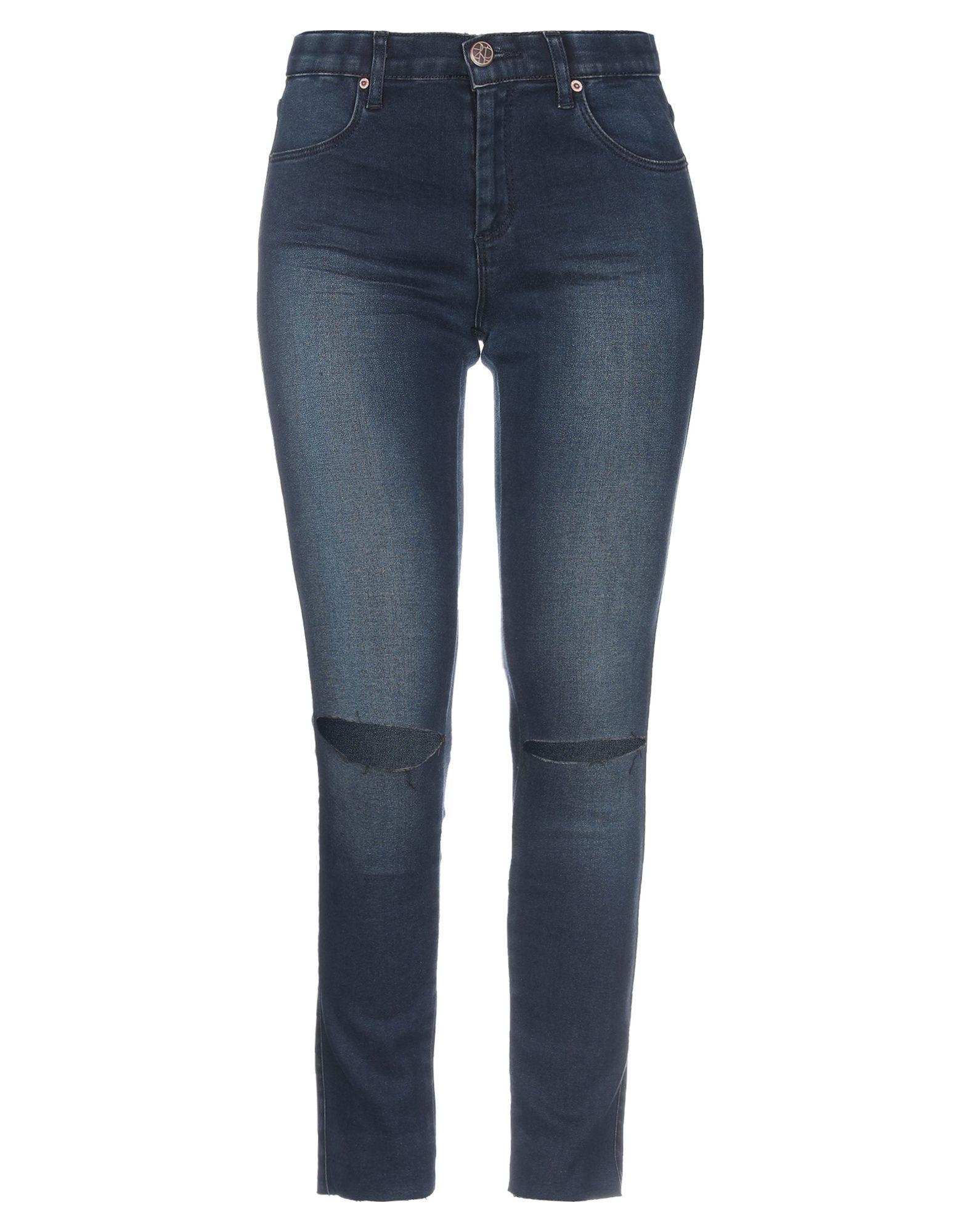 Джинсовые брюки 2ND ONE thumbnail