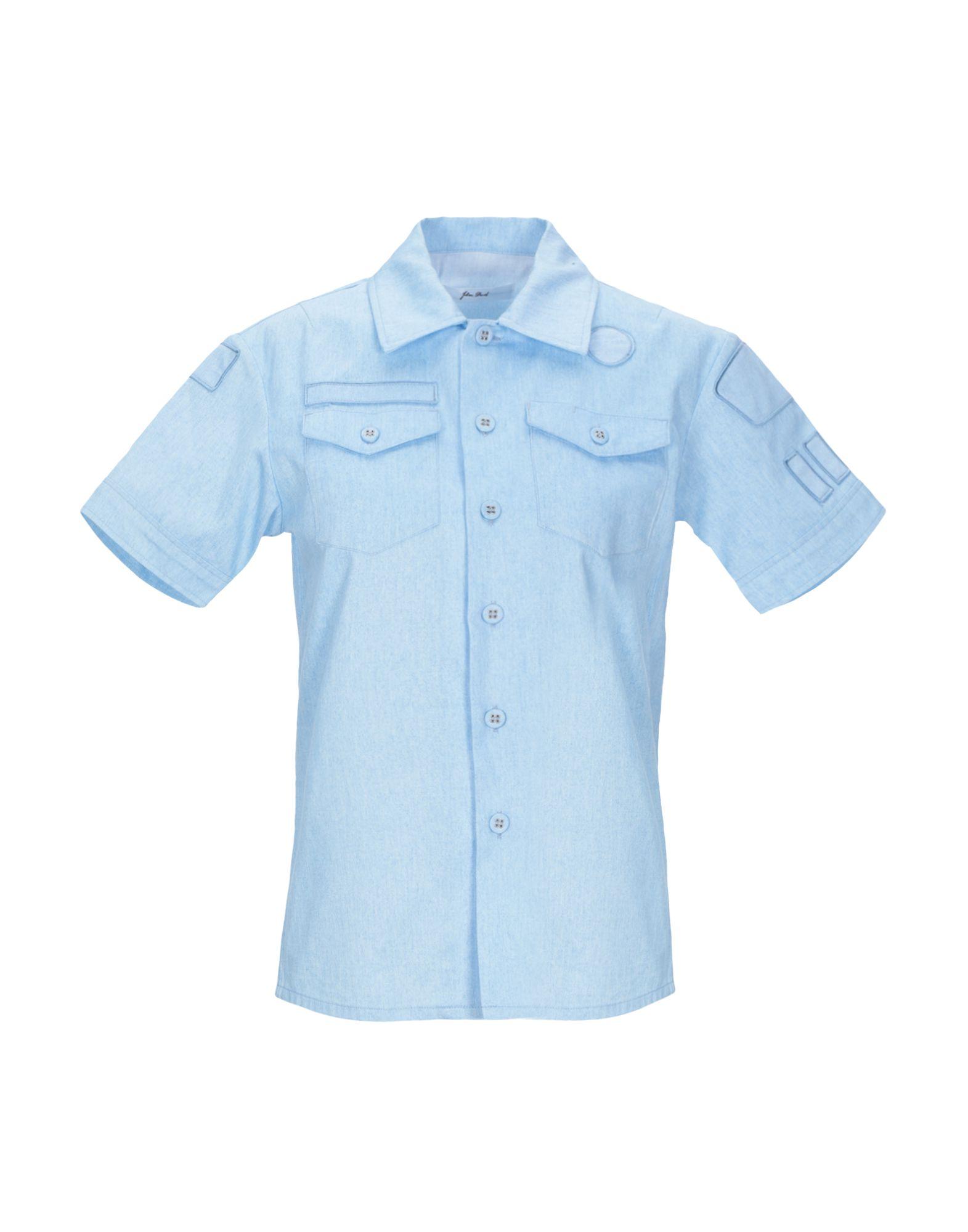 JULIEN DAVID Джинсовая рубашка цены онлайн