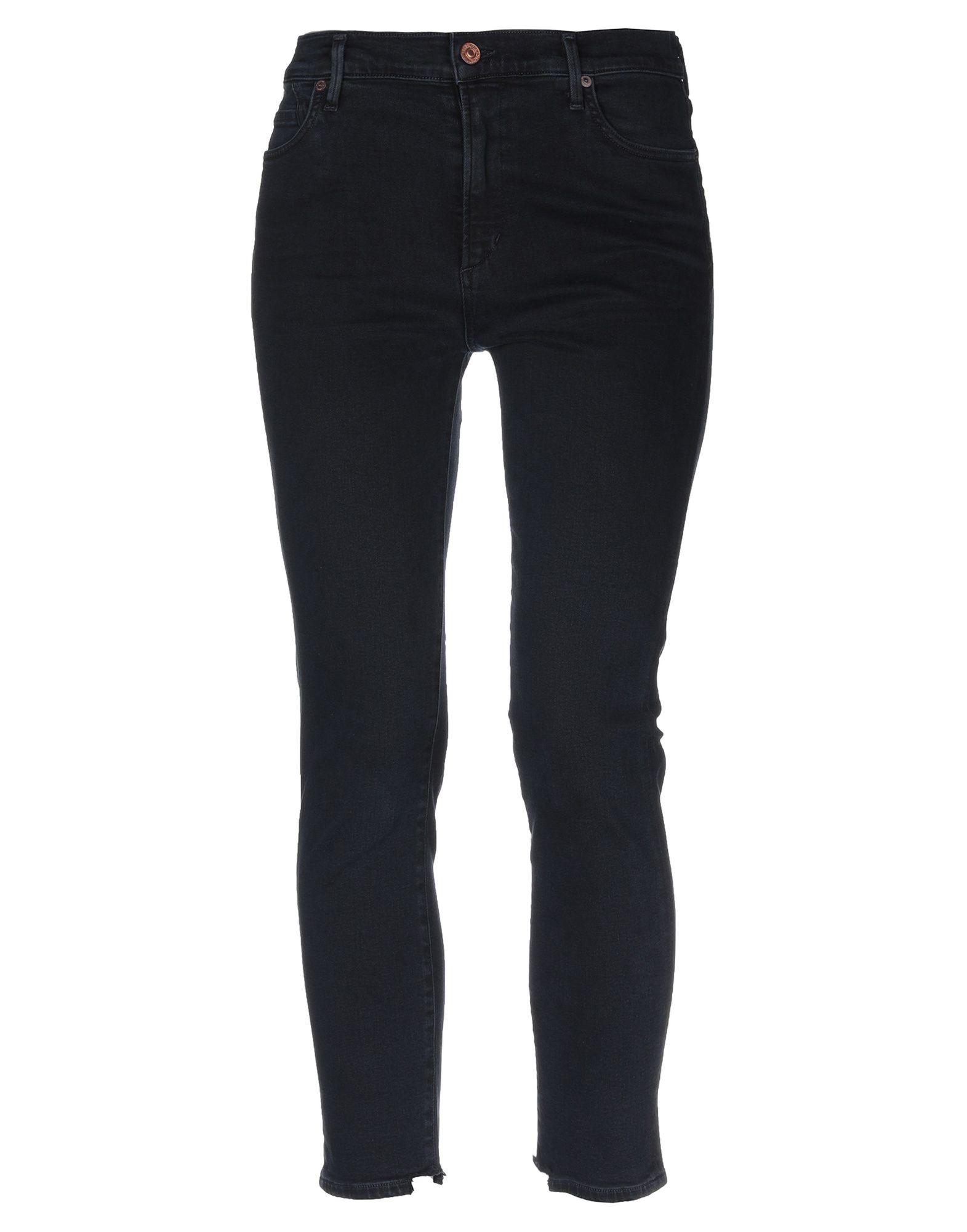 CITIZENS OF HUMANITY Джинсовые брюки ballantyne of peebles джинсовые брюки