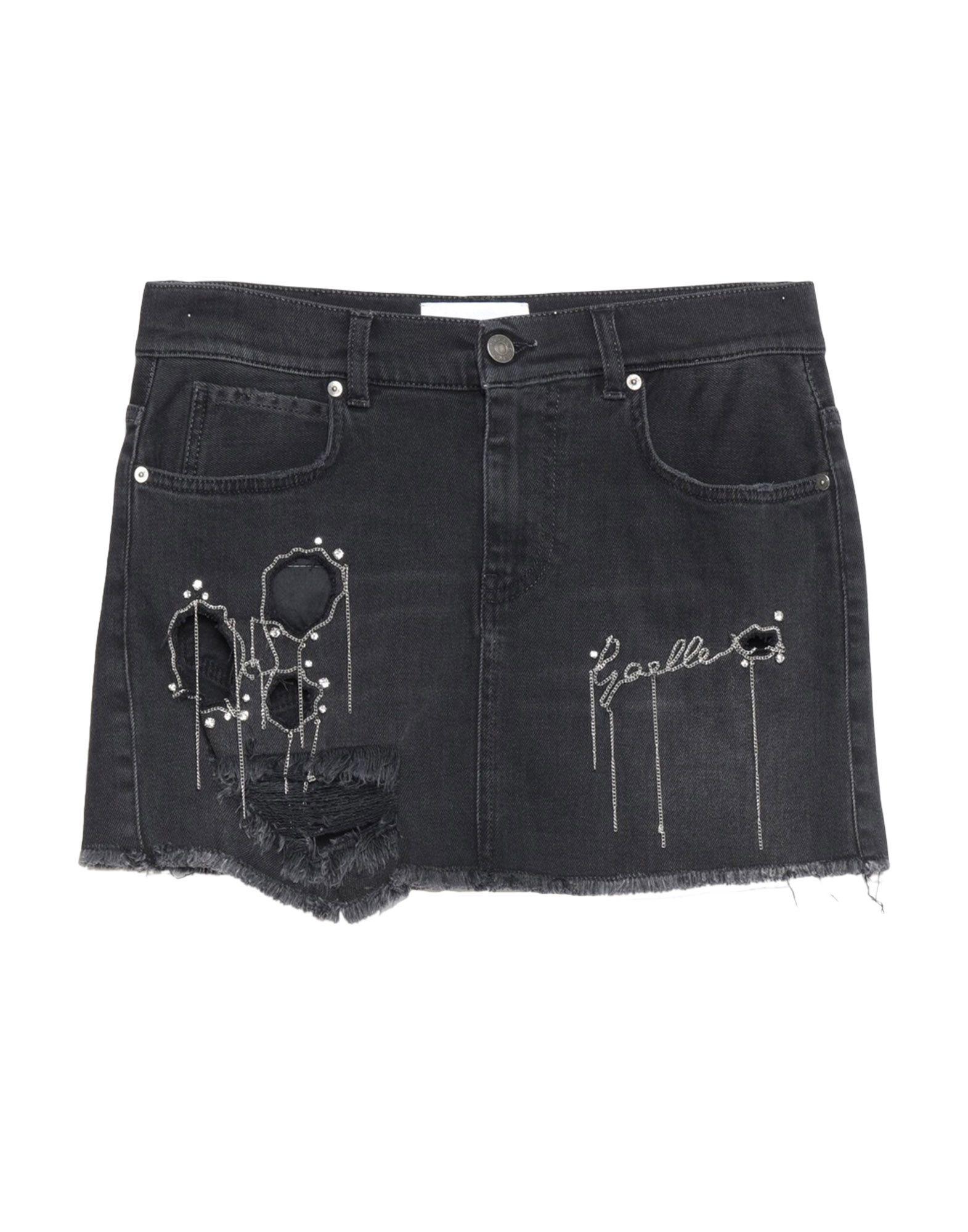 цены на GAëLLE Paris Джинсовая юбка  в интернет-магазинах