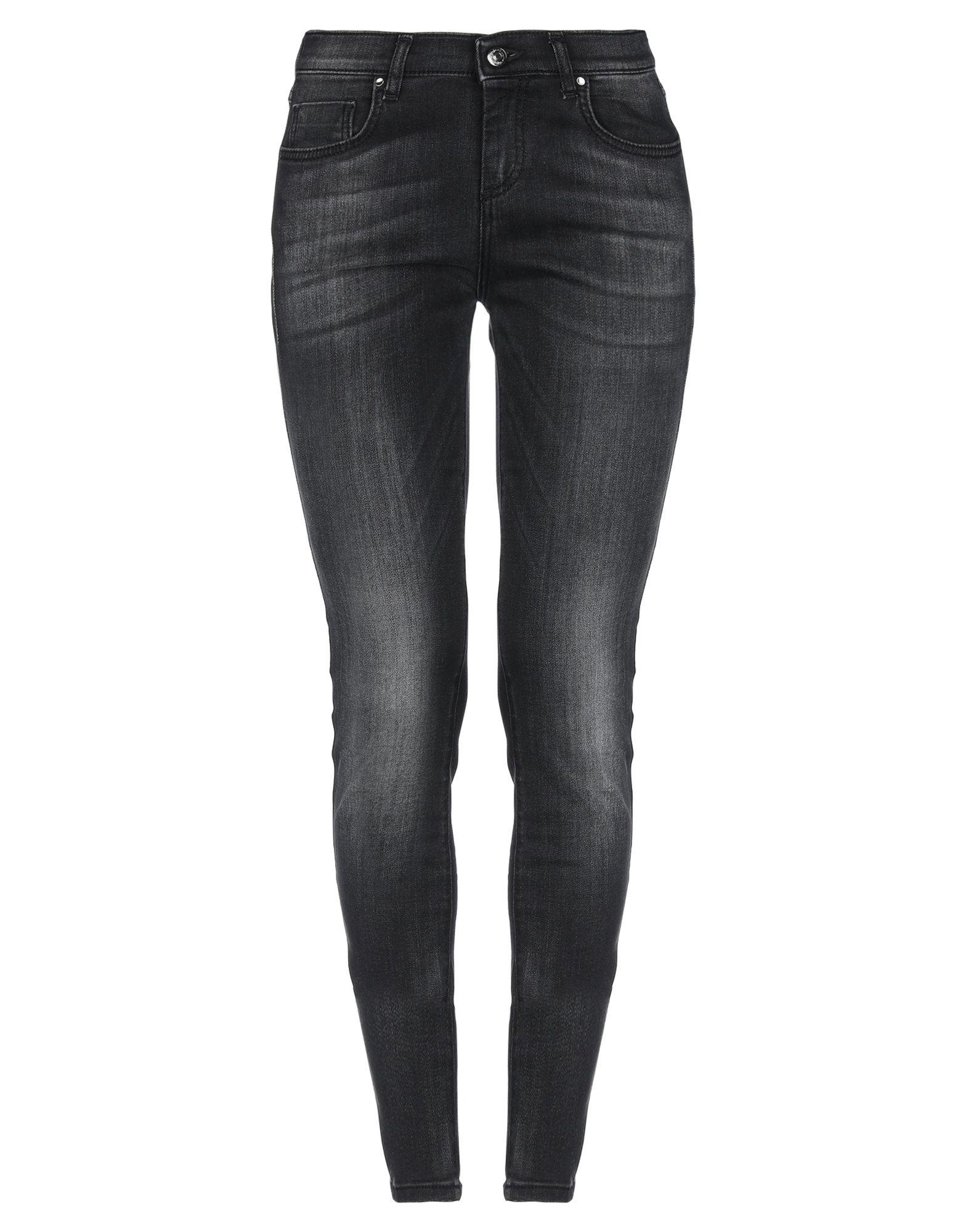 купить FIFTY FOUR Джинсовые брюки по цене 3990 рублей