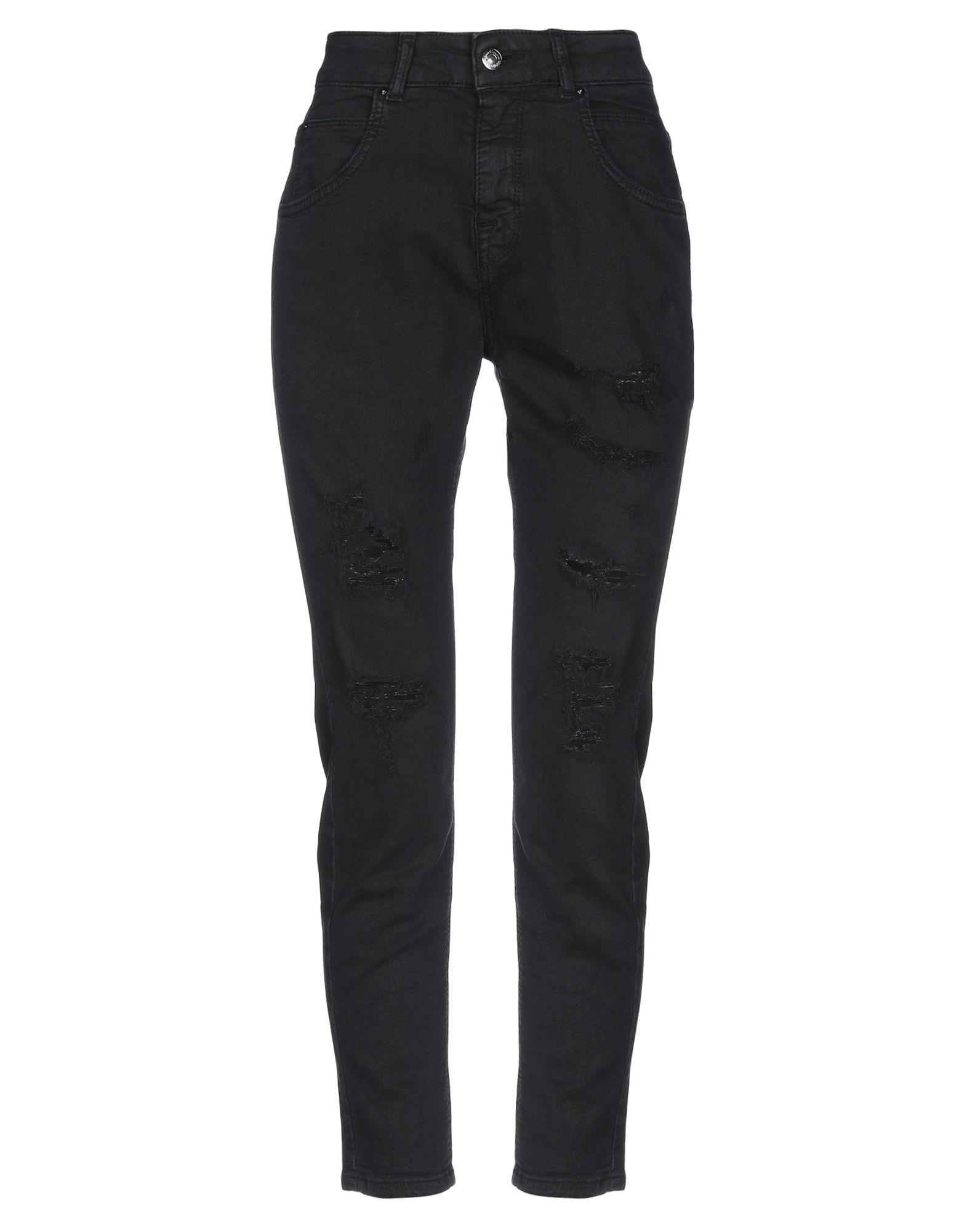 купить FIFTY FOUR Джинсовые брюки по цене 2250 рублей