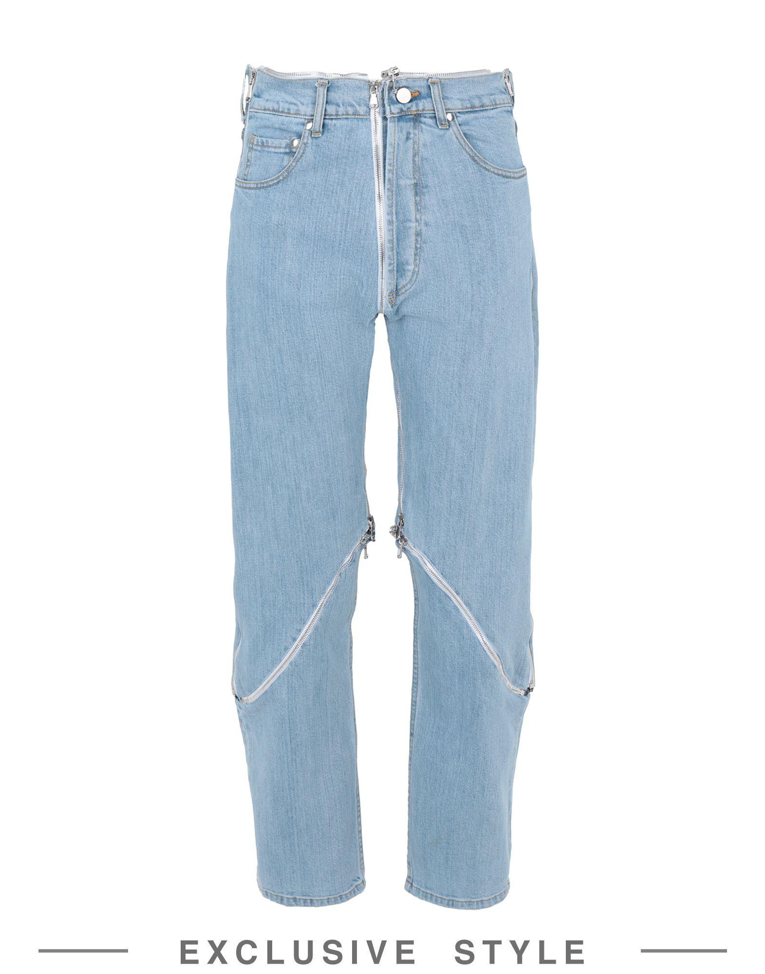 купить джинсы на флисе мужские в новосибирске