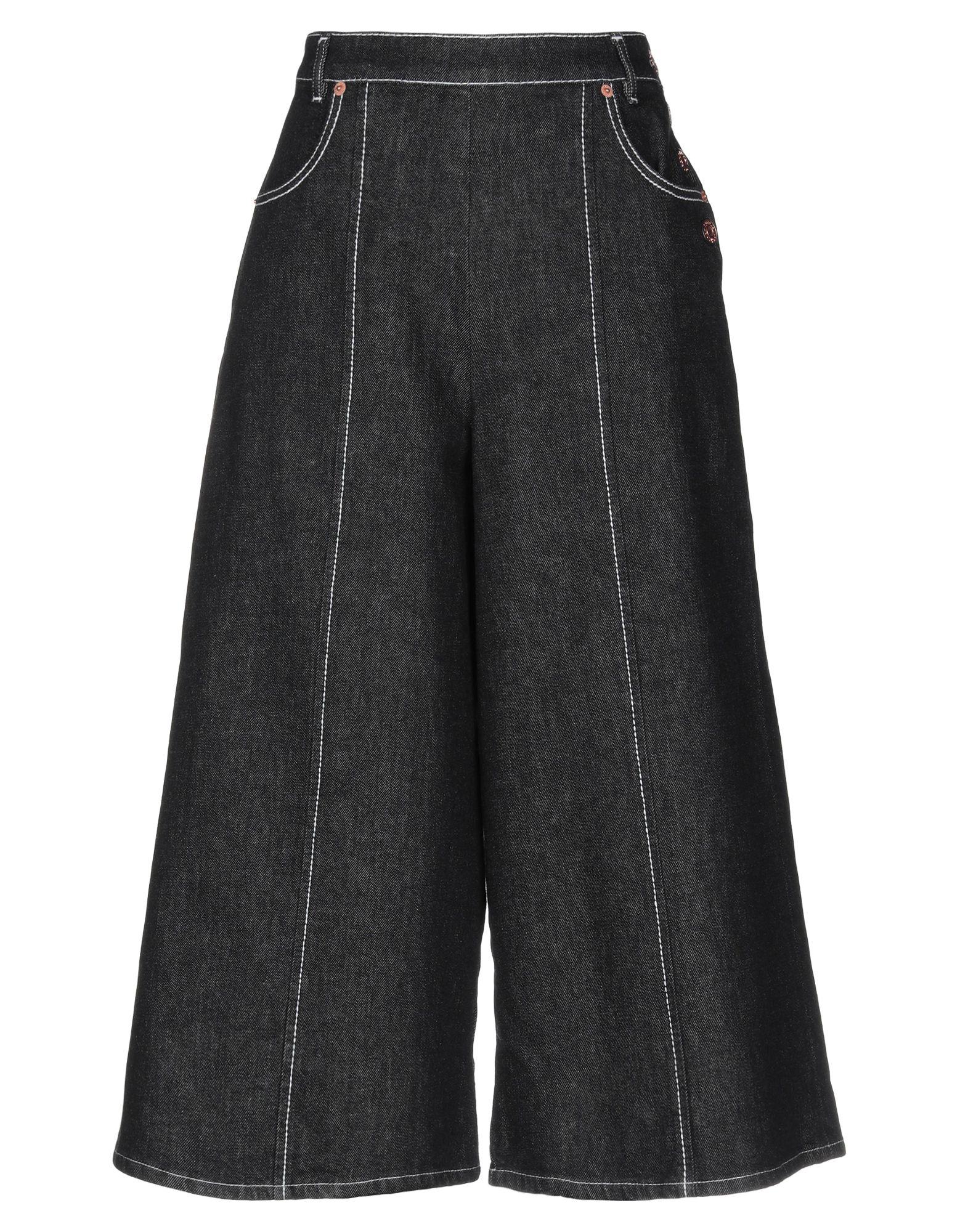 SEE BY CHLOÉ Джинсовые брюки-капри цена