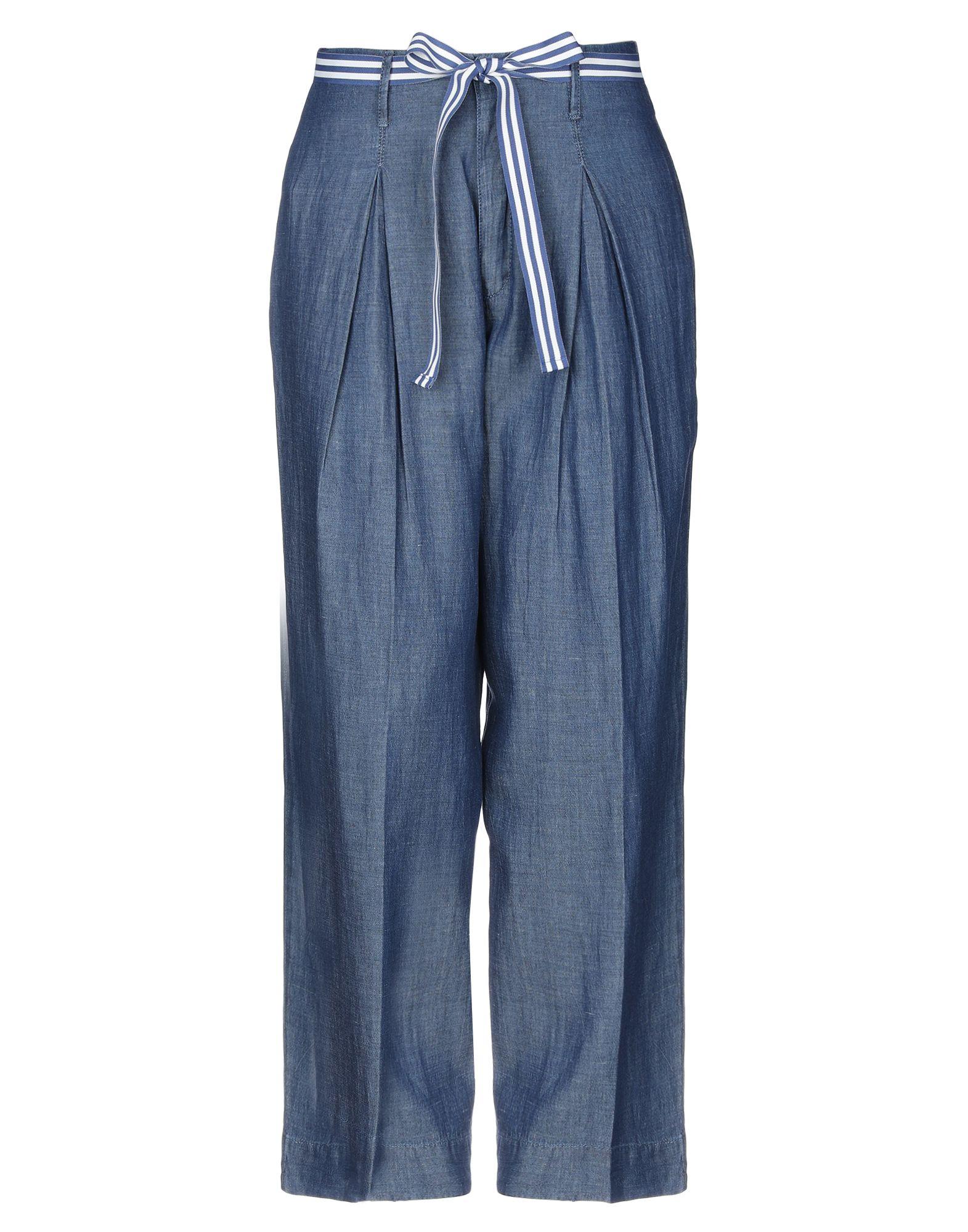 купить KOCCA Джинсовые брюки по цене 3100 рублей