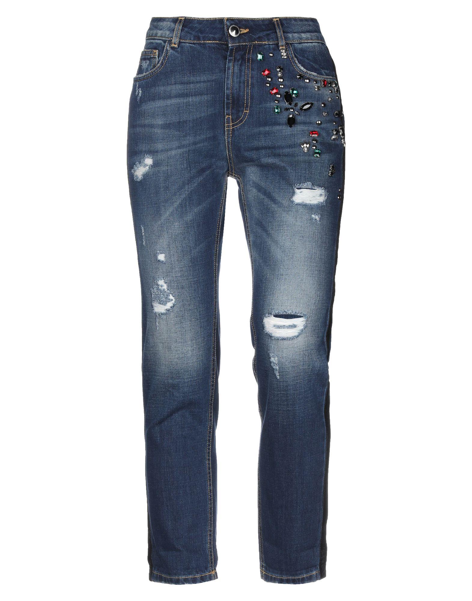 купить KOCCA Джинсовые брюки по цене 9250 рублей