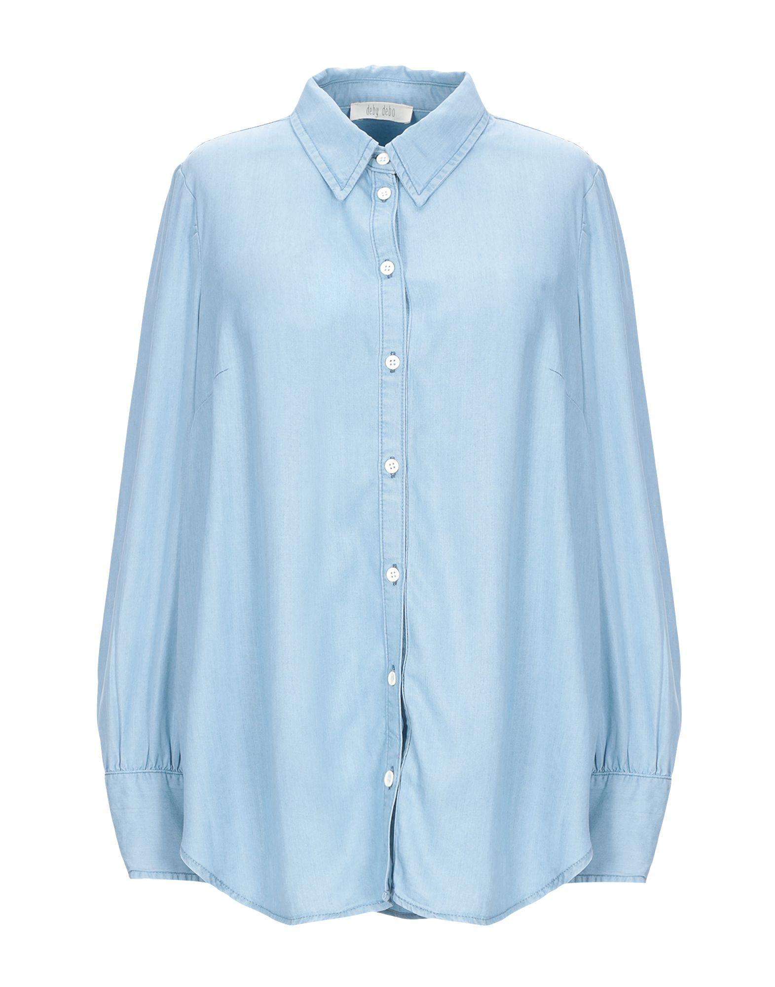 цены на DEBY DEBO Джинсовая рубашка  в интернет-магазинах
