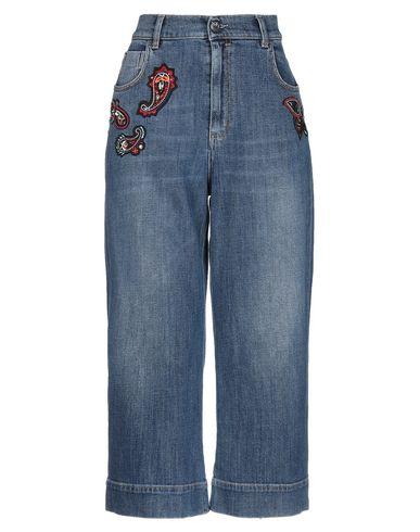 Укороченные джинсы PINKO