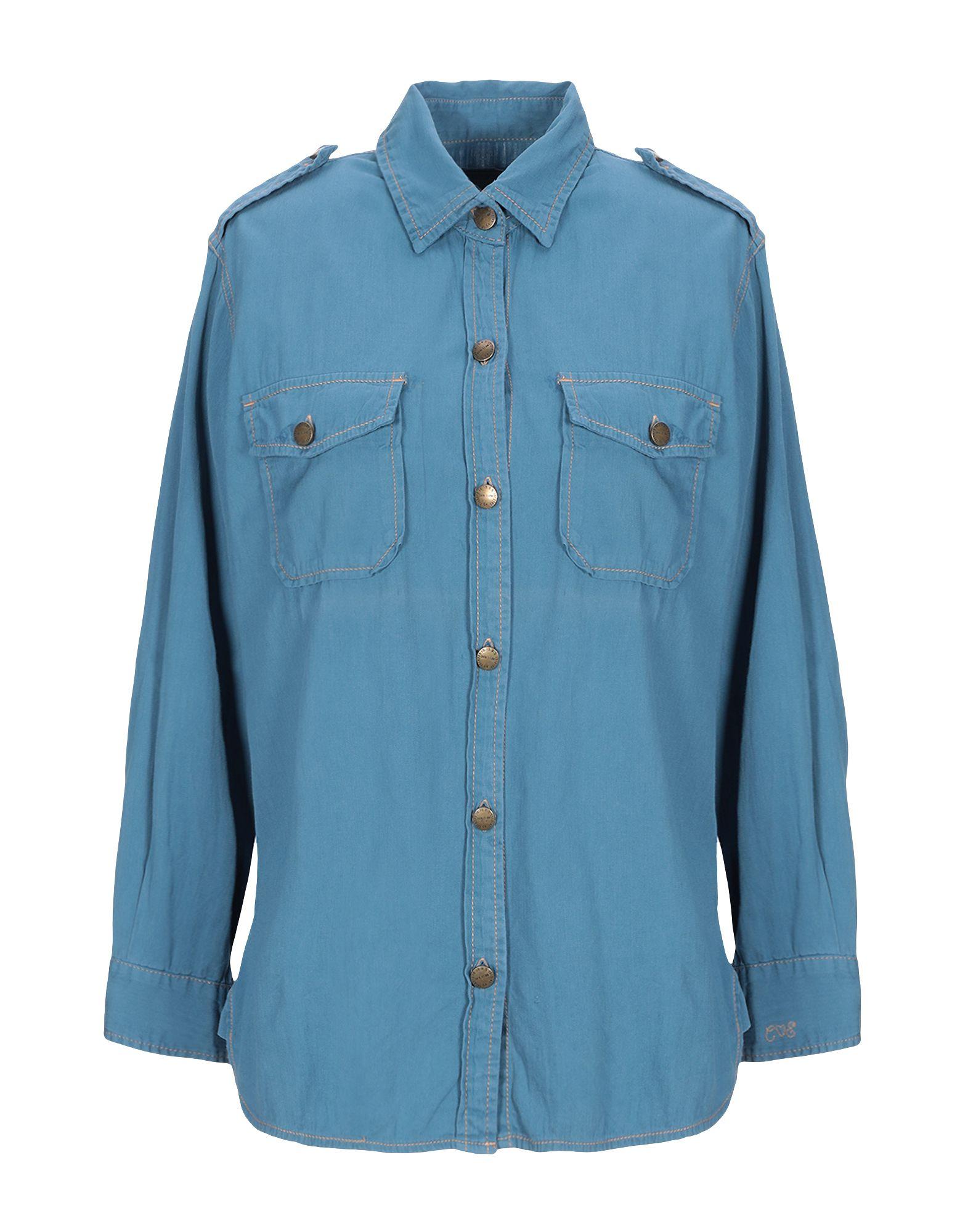 CURRENT/ELLIOTT Джинсовая рубашка недорго, оригинальная цена