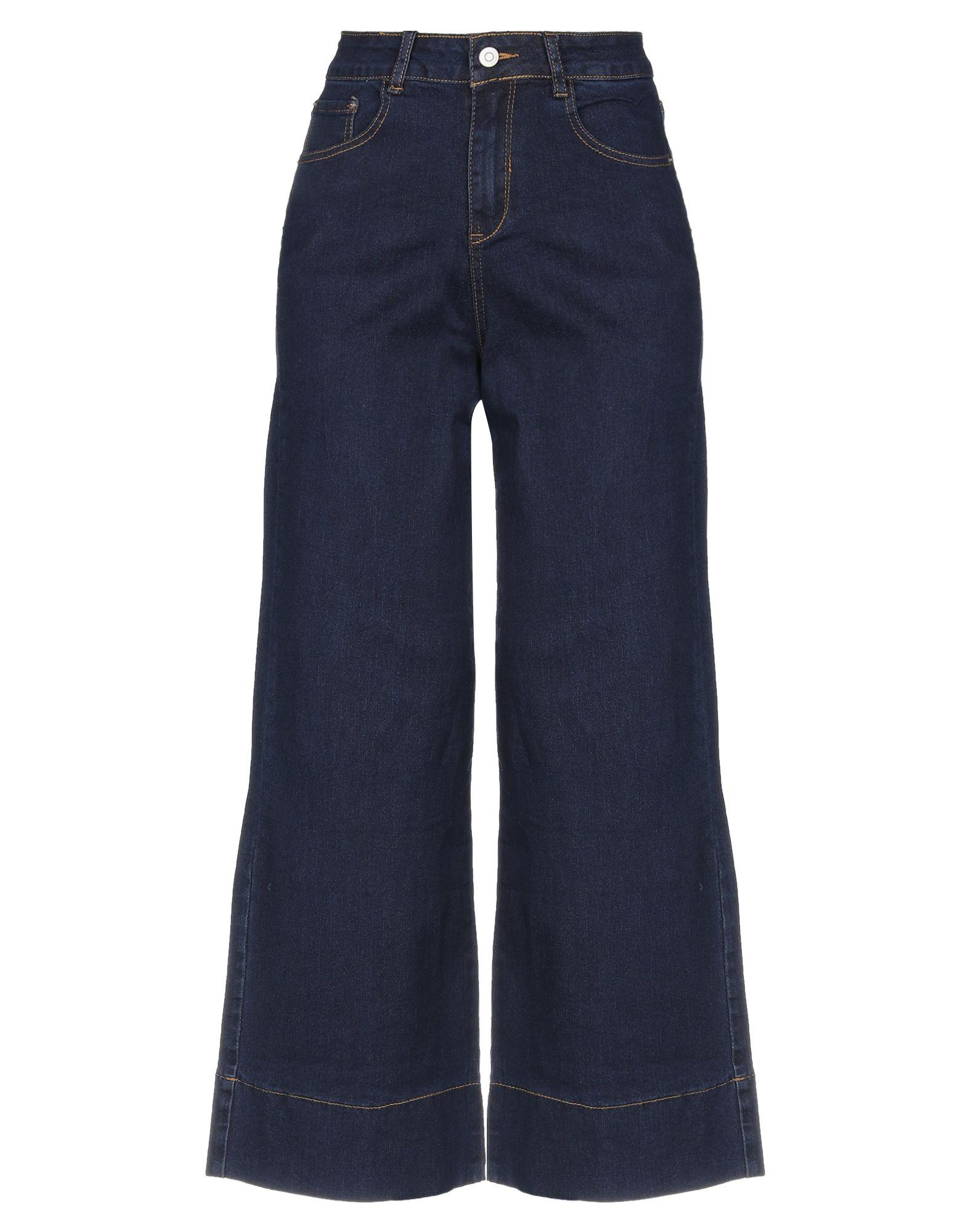HOPE COLLECTION Джинсовые брюки brock collection джинсовые брюки