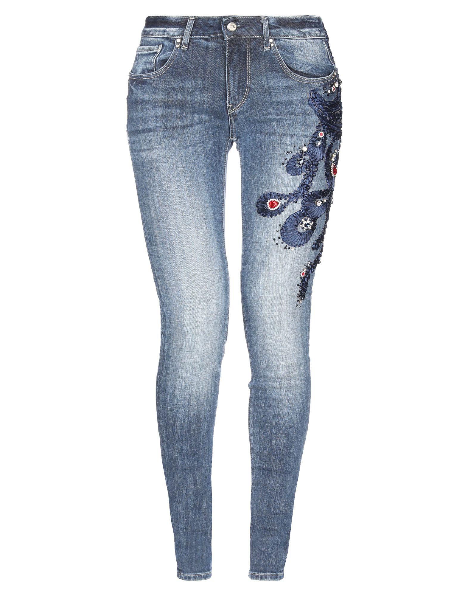 FRACOMINA Джинсовые брюки