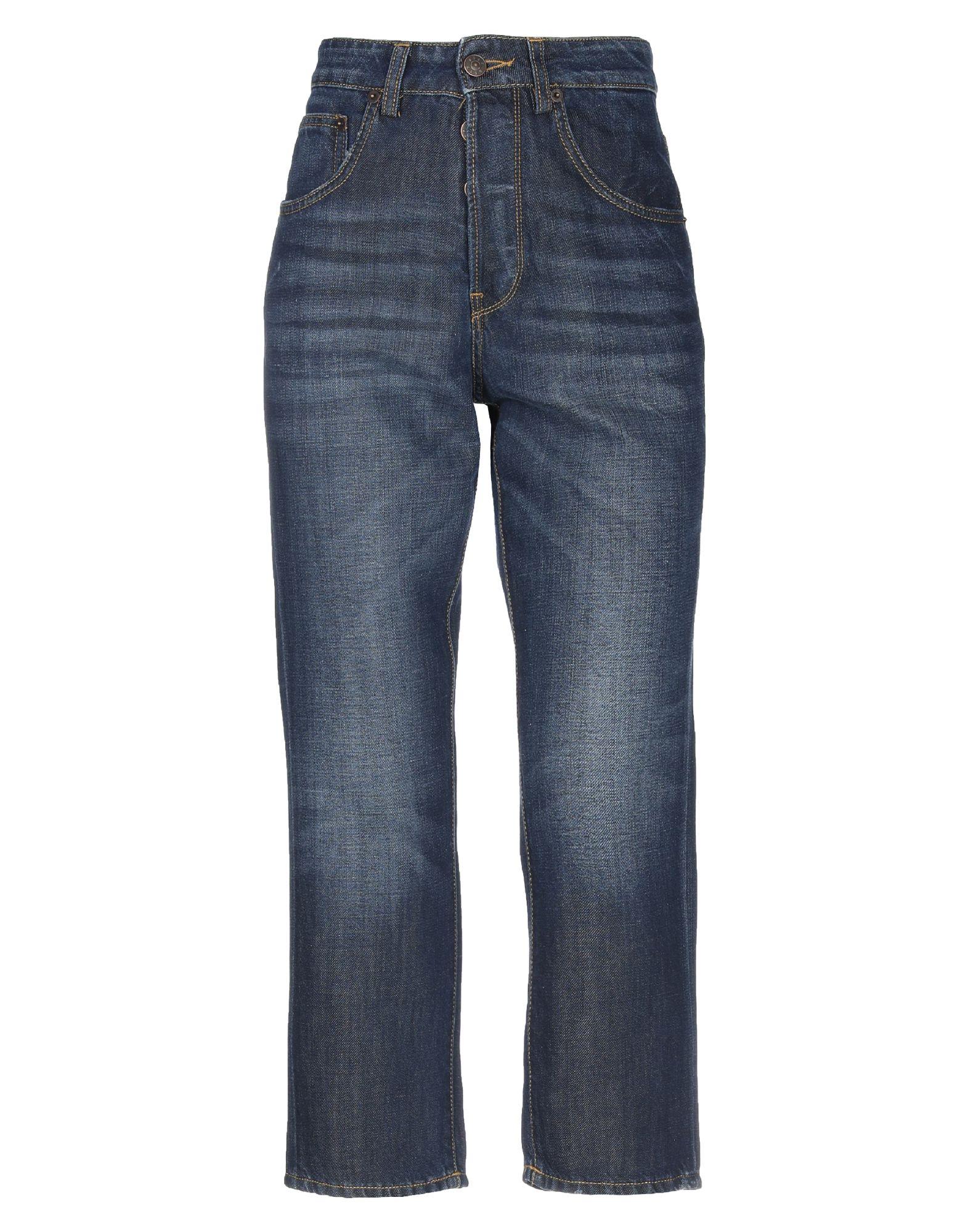 6397 Джинсовые брюки-капри