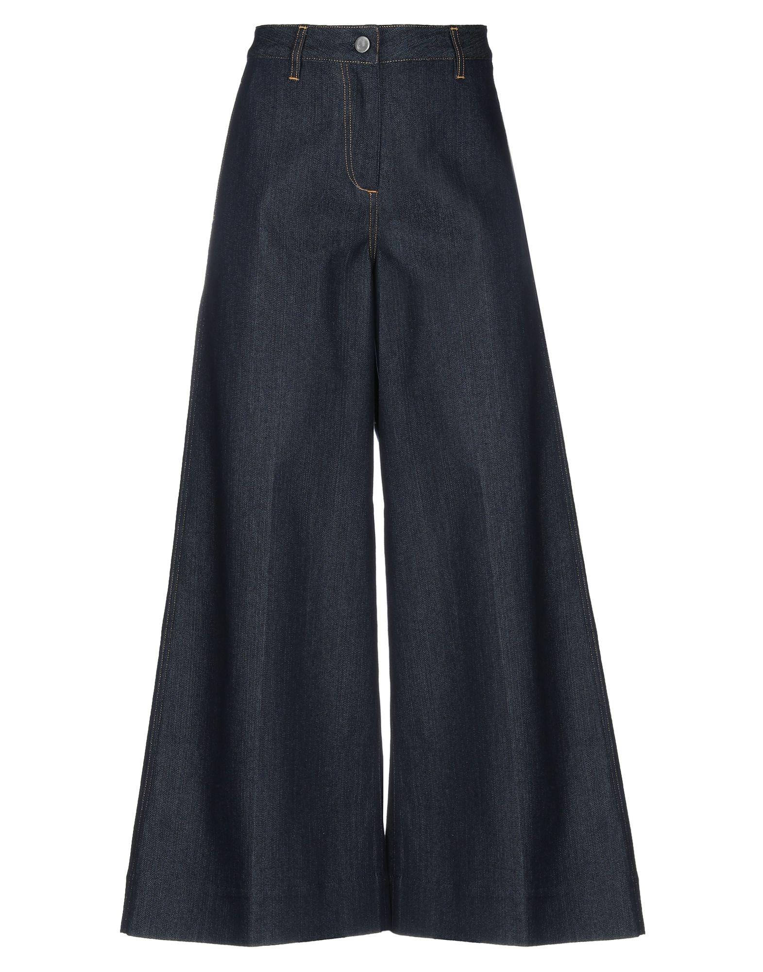 ELIZABETH AND JAMES Джинсовые брюки цена 2017